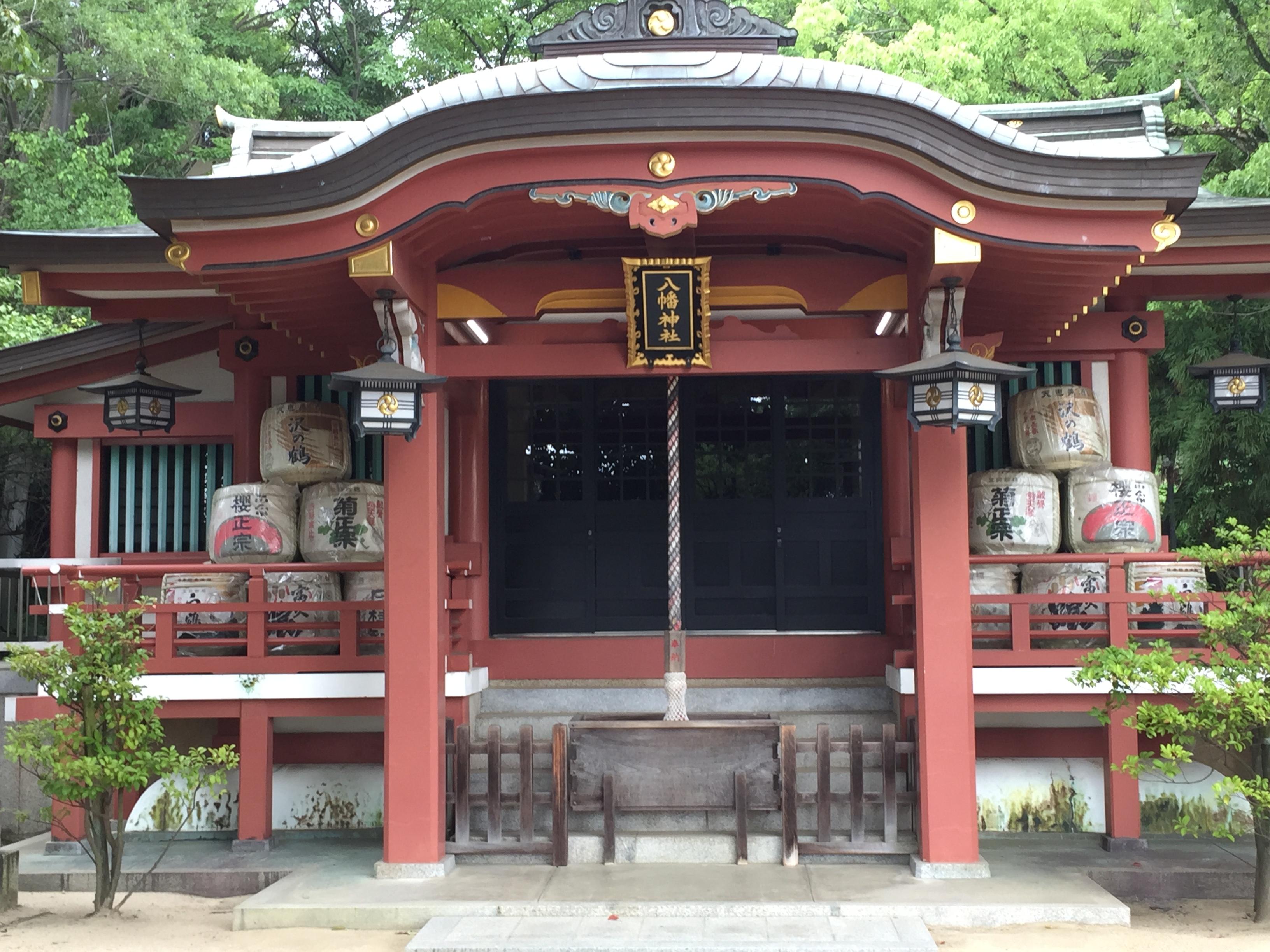 神戸・岡本八幡神社でほっとひと息、坂を登って参拝してきた【※写真付レポ】