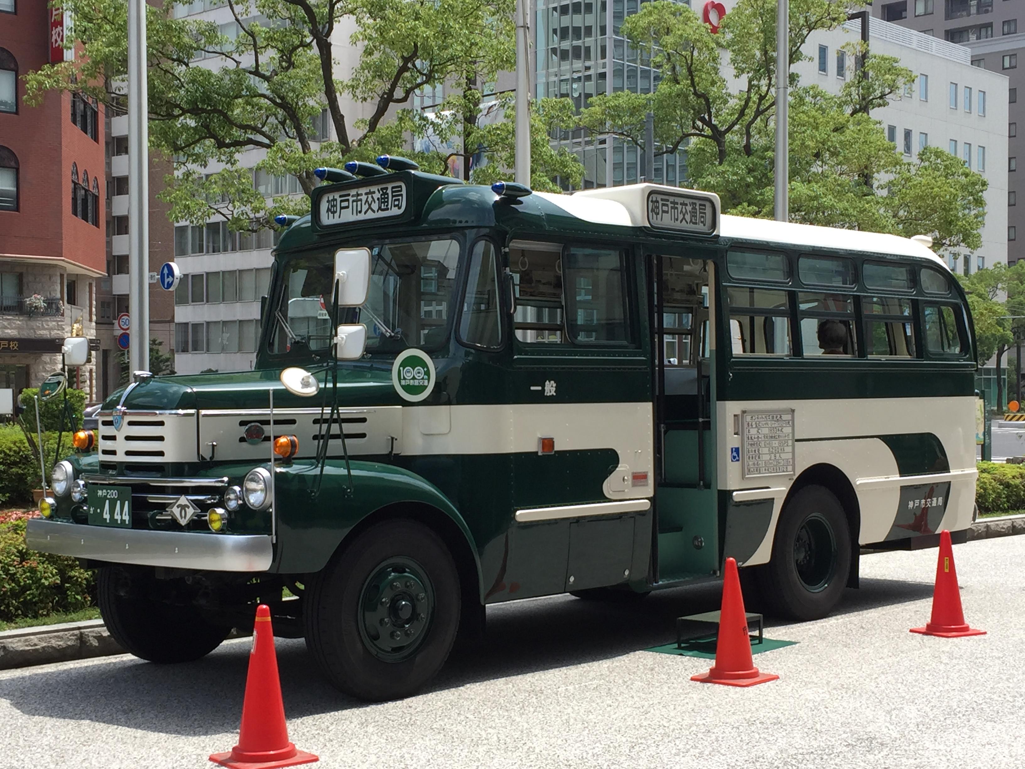 神戸市西区の神戸市交通局市バス車両工場で11/12「市バス車両工場フェスティバル~車両工場ってなんだろう~」が開催されるよ!#市バス車両工場フェスティバル #神戸市バス