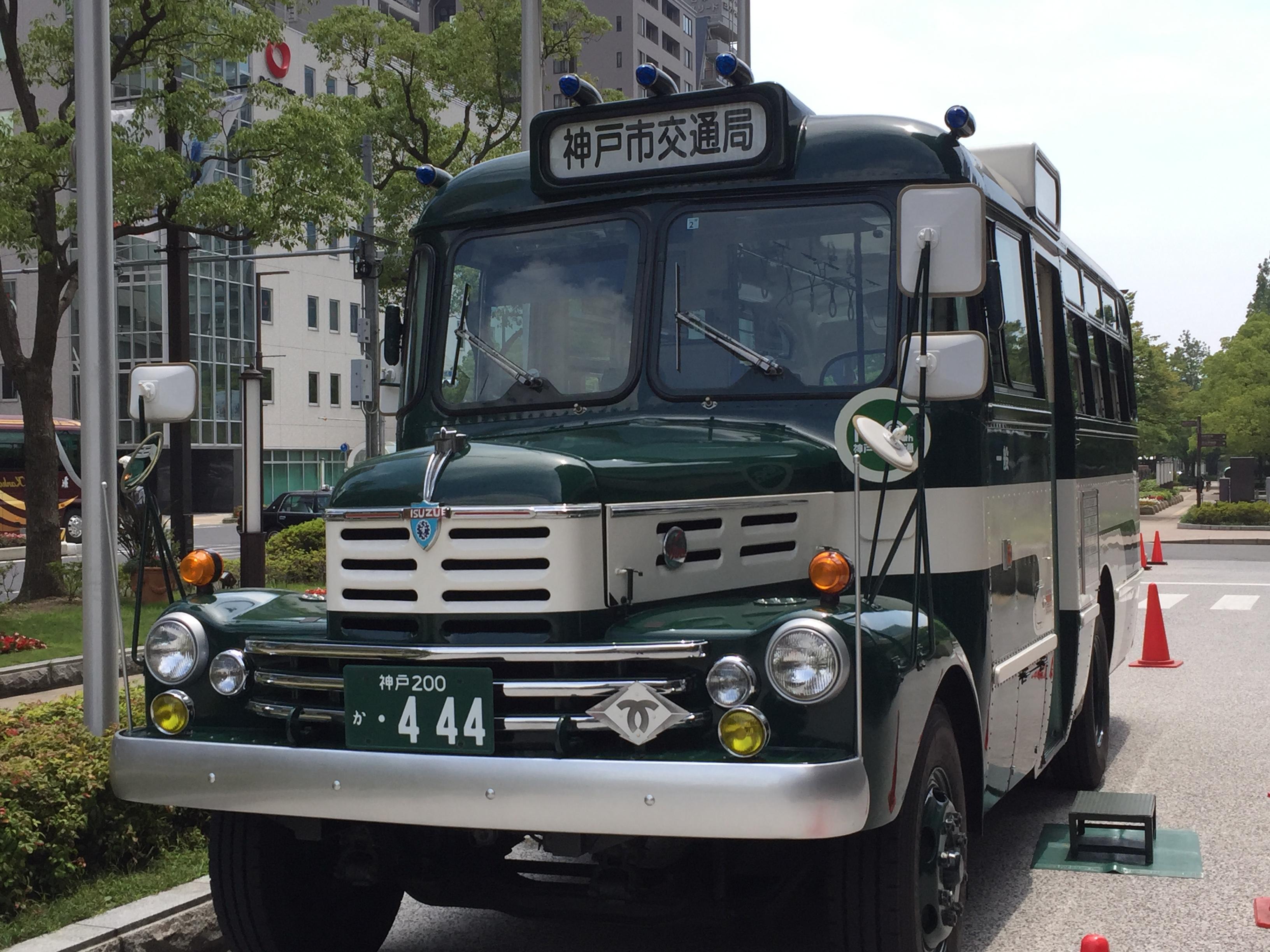 神戸市営交通100周年記念!ボンネットバスと写真パネル展を見学してきたよ #神戸市営交通