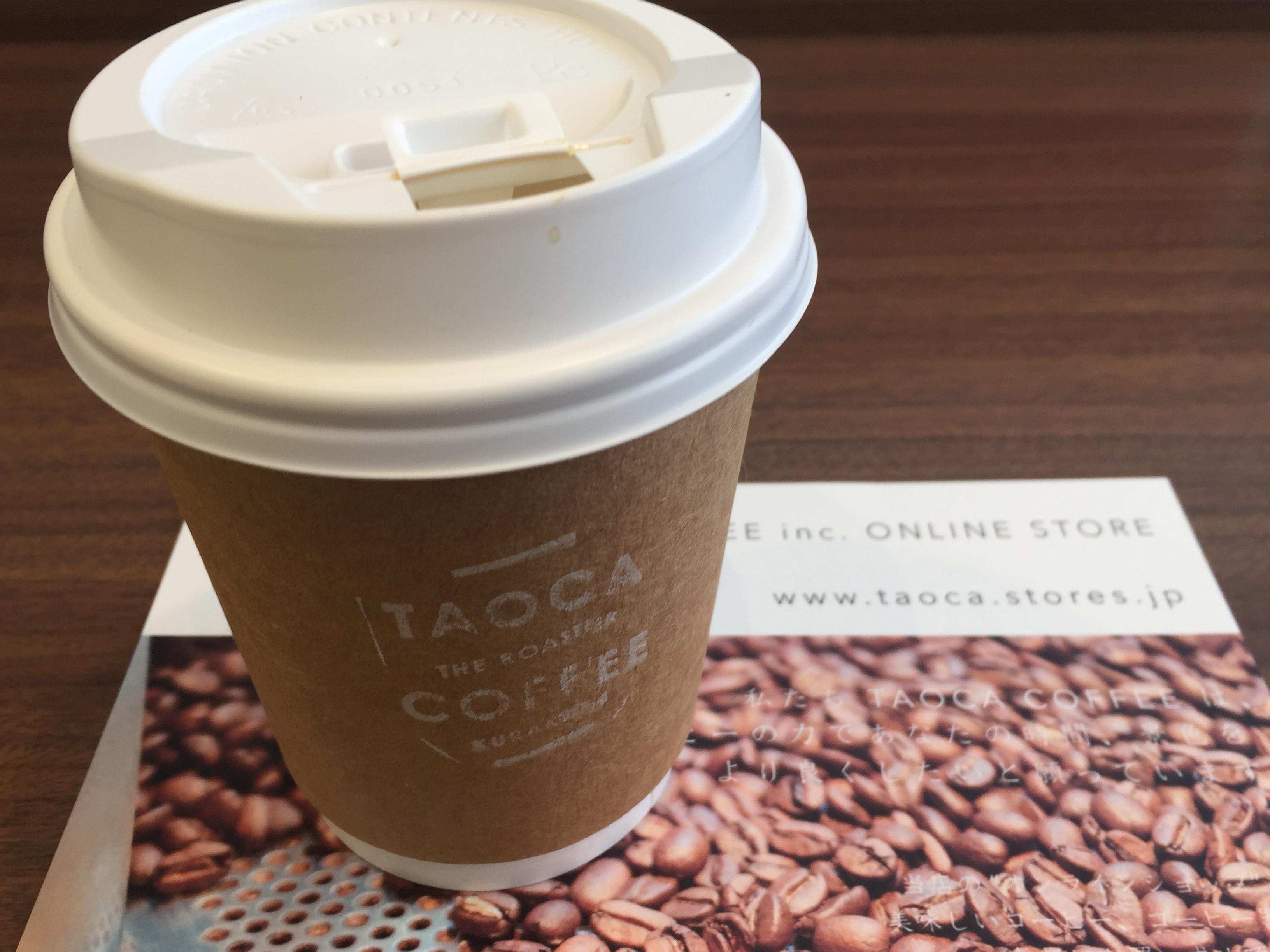 神戸・阪急岡本駅前に「TAOCA COFFEE(タオカコーヒー)」がオープン!試飲も出来るこだわりのお店だよ【※写真付レポ】 #阪急岡本