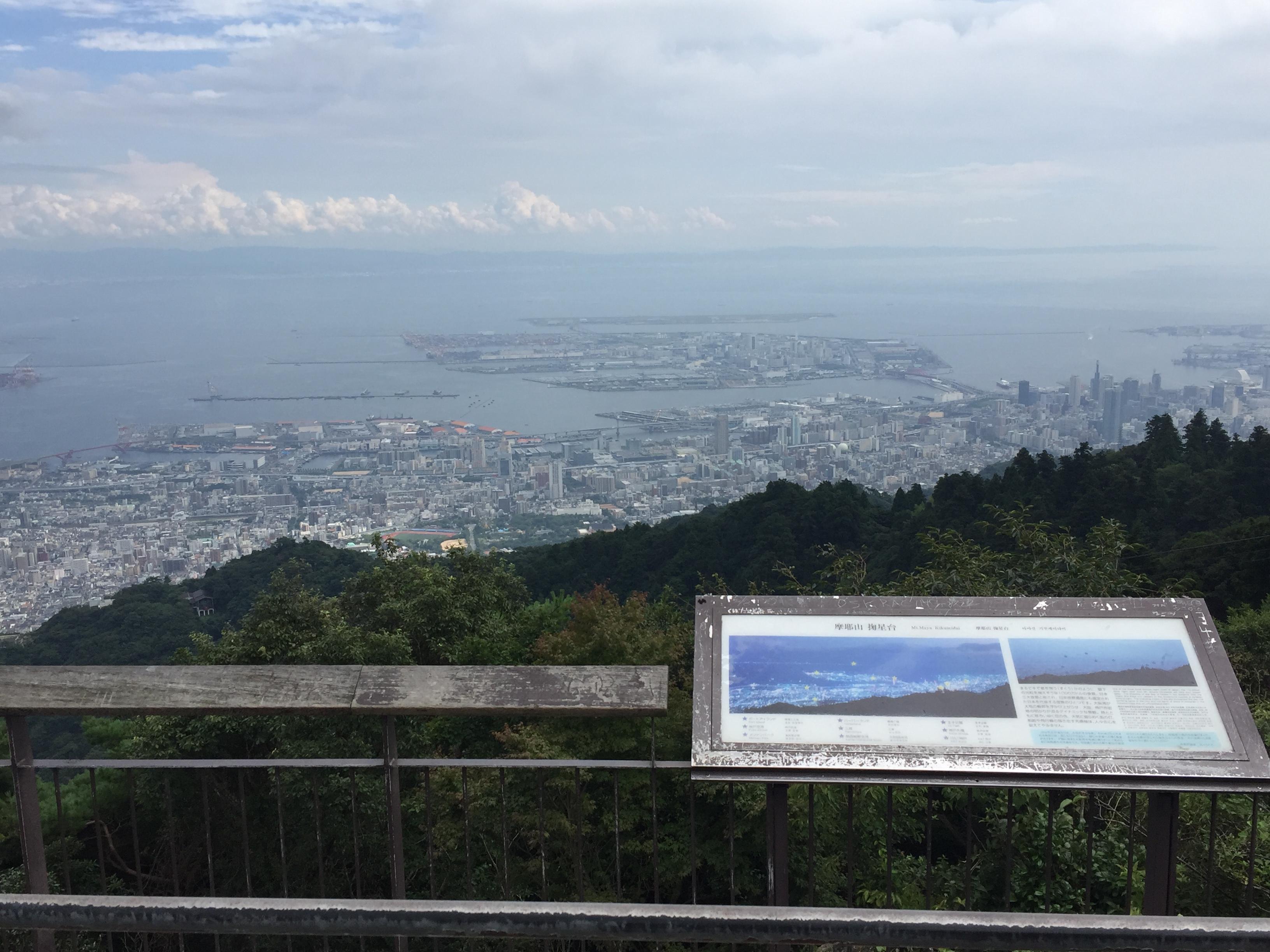 神戸・摩耶山掬星台まで登山&ロープウェー&摩耶ケーブルで登ってみた!【灘区特集】 #まやビューライン