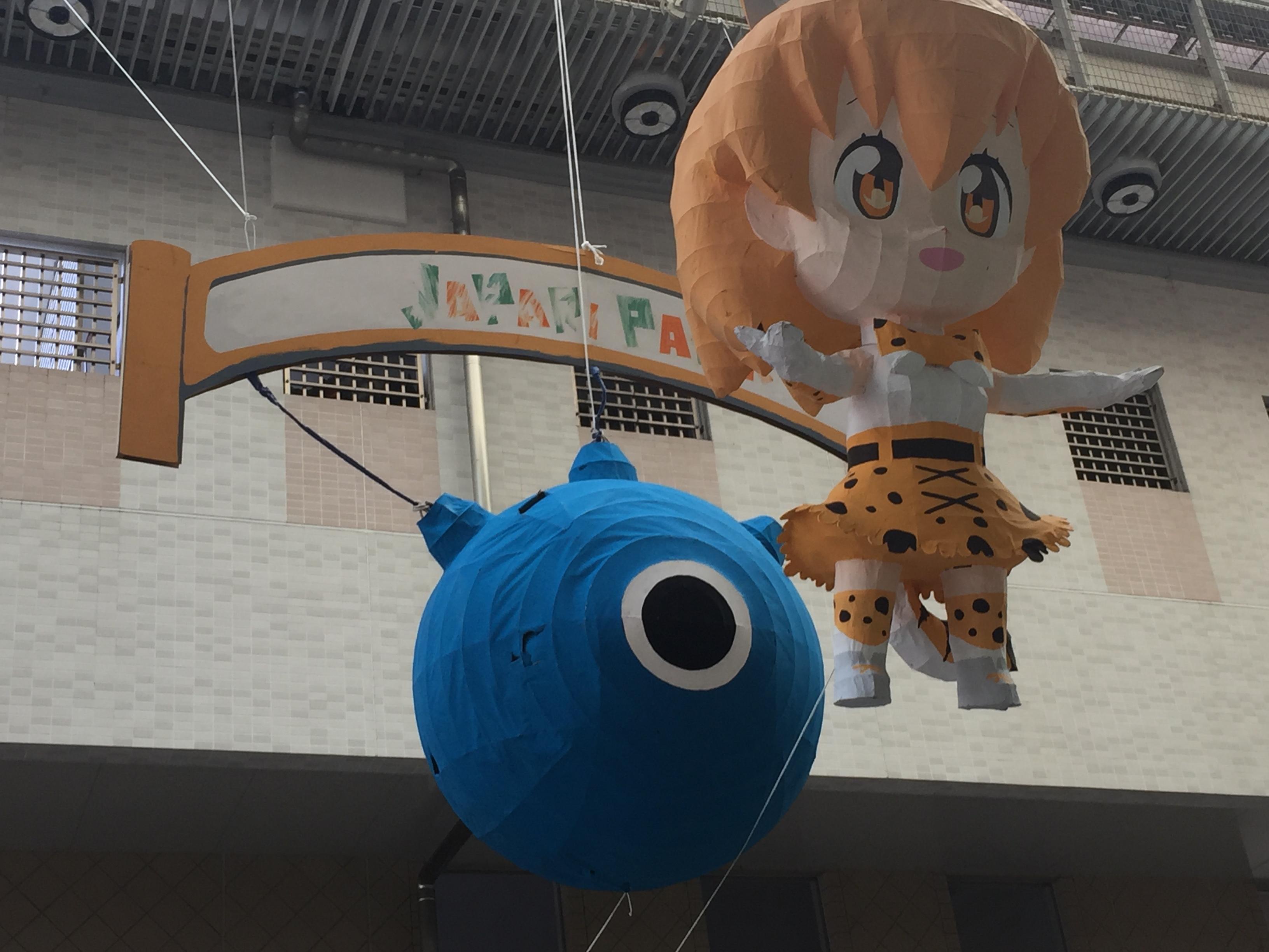 神戸・新長田の大正筋商店街で「阿佐谷七夕まつり 傑作はりぼて」展示中!サーバルちゃんに会いに行こう! #けものフレンズ #サーバルちゃん