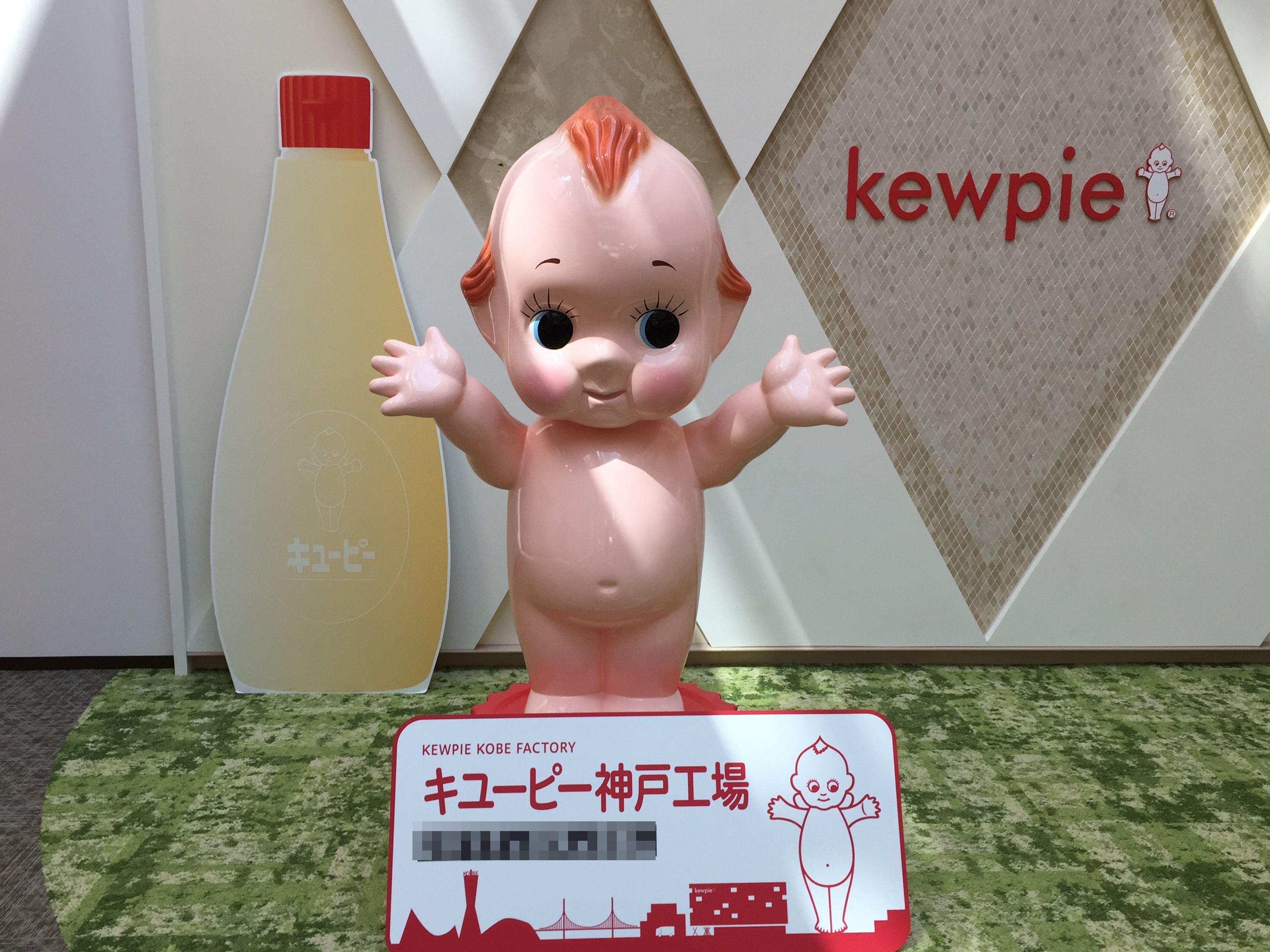 大人気施設!神戸・深江浜にある「キューピー神戸工場 オープンキッチン」の見学に参加してみた! #キューピー神戸工場
