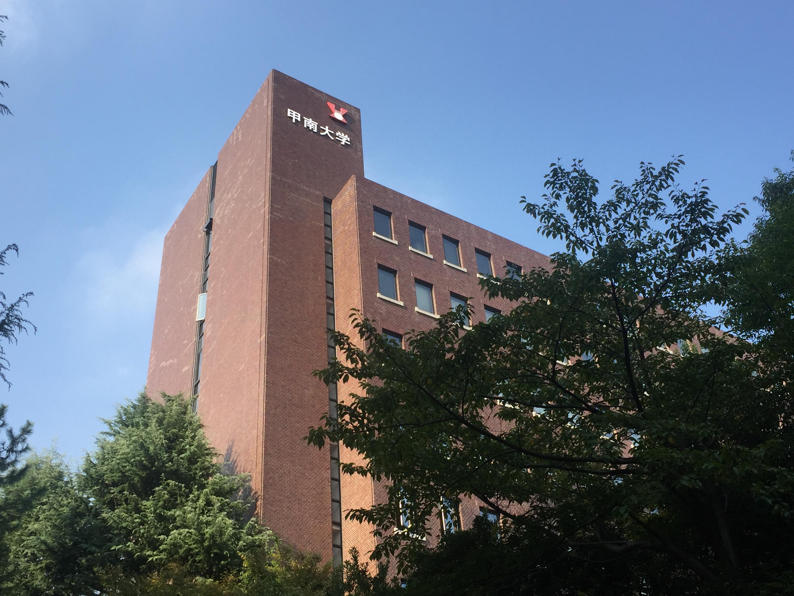 神戸・岡本の甲南大学に新学舎「KONAN INFINITY COMMONS(iCommons)」が完成、学食と建物内を楽しんでみた! #甲南大学 #iCommons