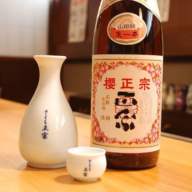 神戸・魚崎の「櫻正宗」で『第15回「蔵開き」』が11/4(土)に開催されるよ! #櫻正宗 #蔵開き