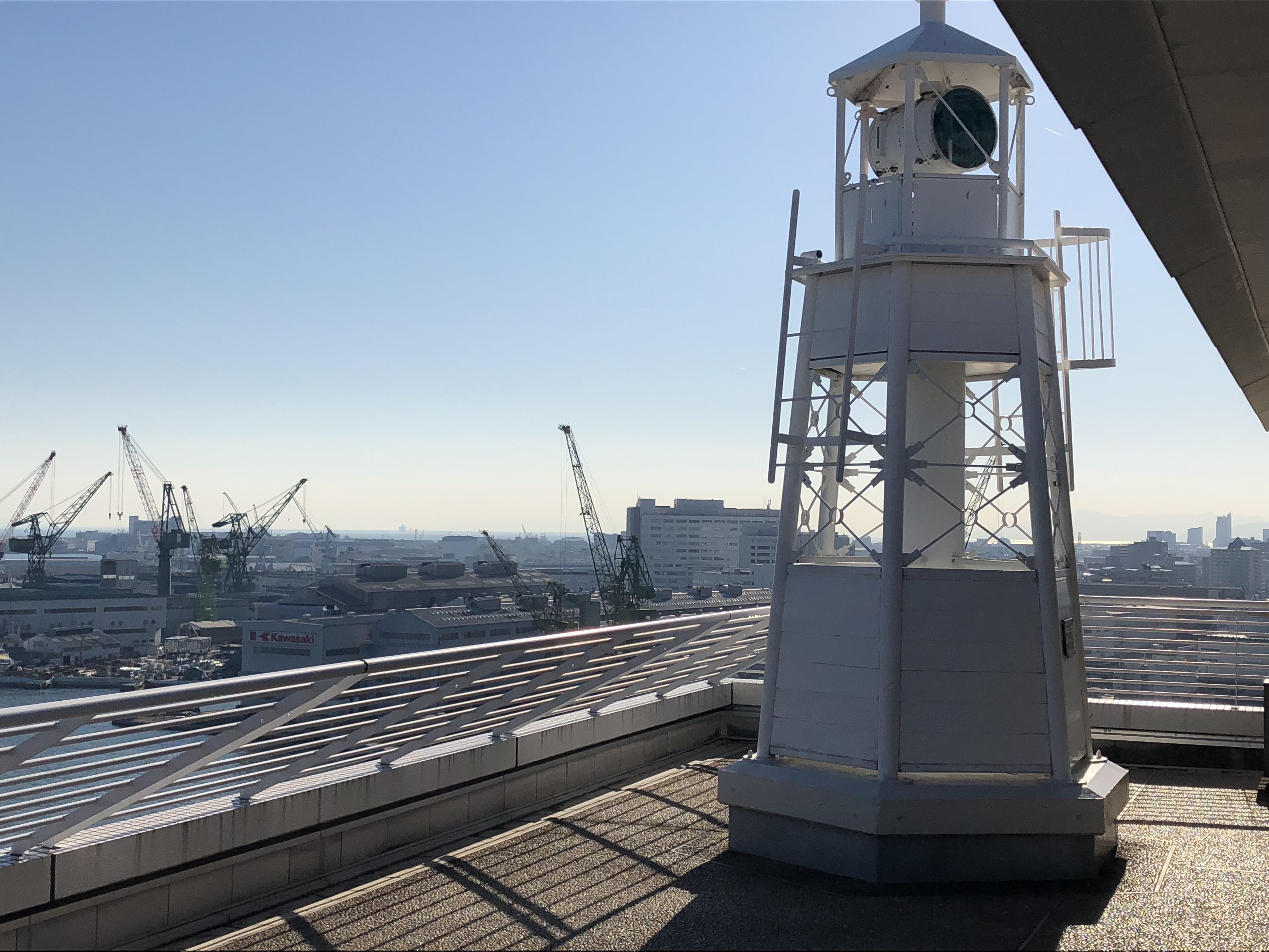 神戸メリケンパークオリエンタルホテル14階にある「日本で唯一ホテルにある公式灯台」の一般公開に参加してみた! #神戸メリケンパークオリエンタルホテル #灯台記念日