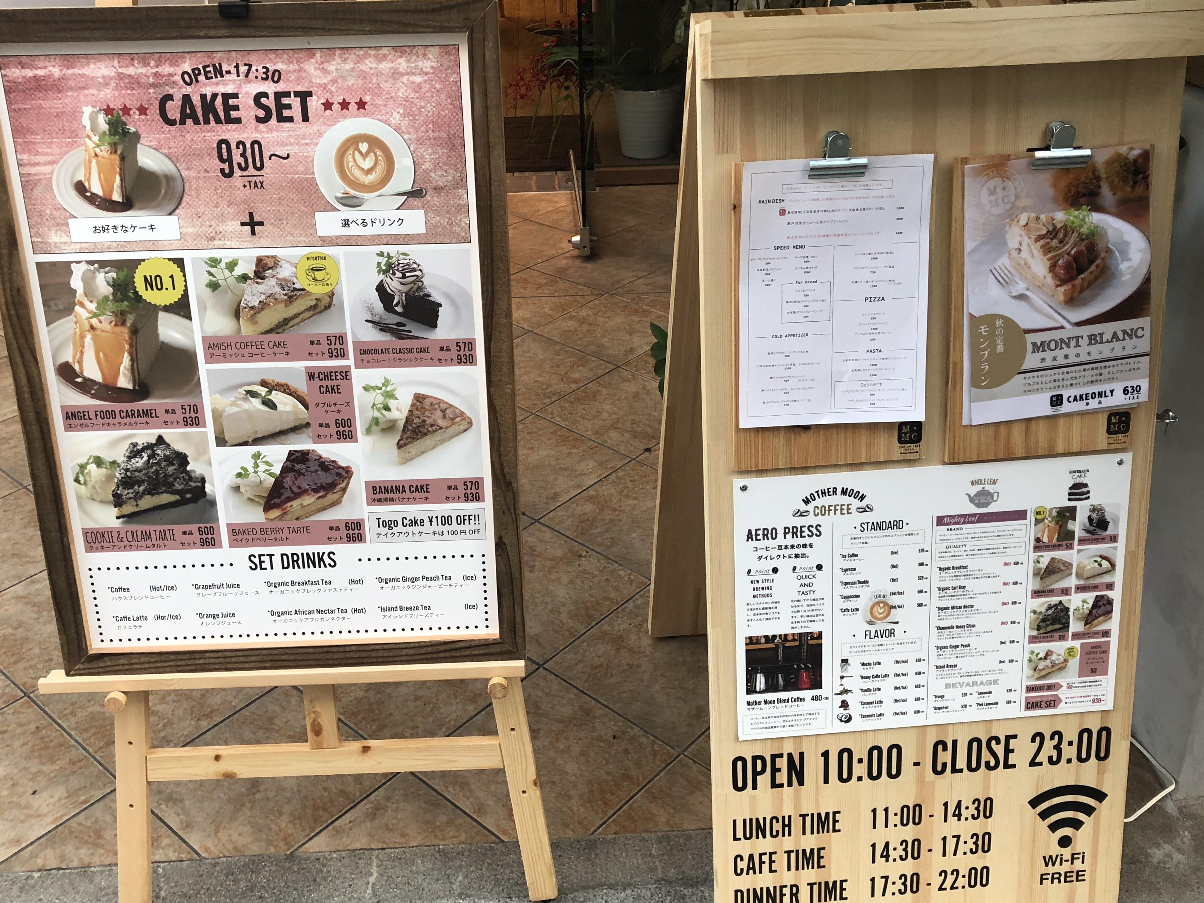 神戸・住吉に「マザームーンカフェ」の新店舗がオープンしたので行ってみた! #マザームーンカフェ