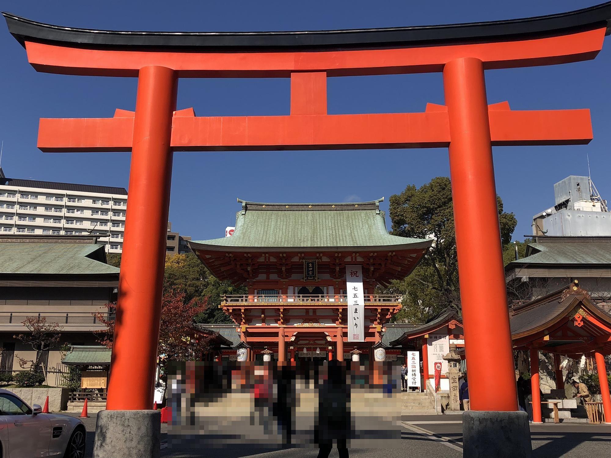 神戸のパワースポット・「生田神社」にお参りしてきた! #生田神社 #神戸観光 #パワースポット