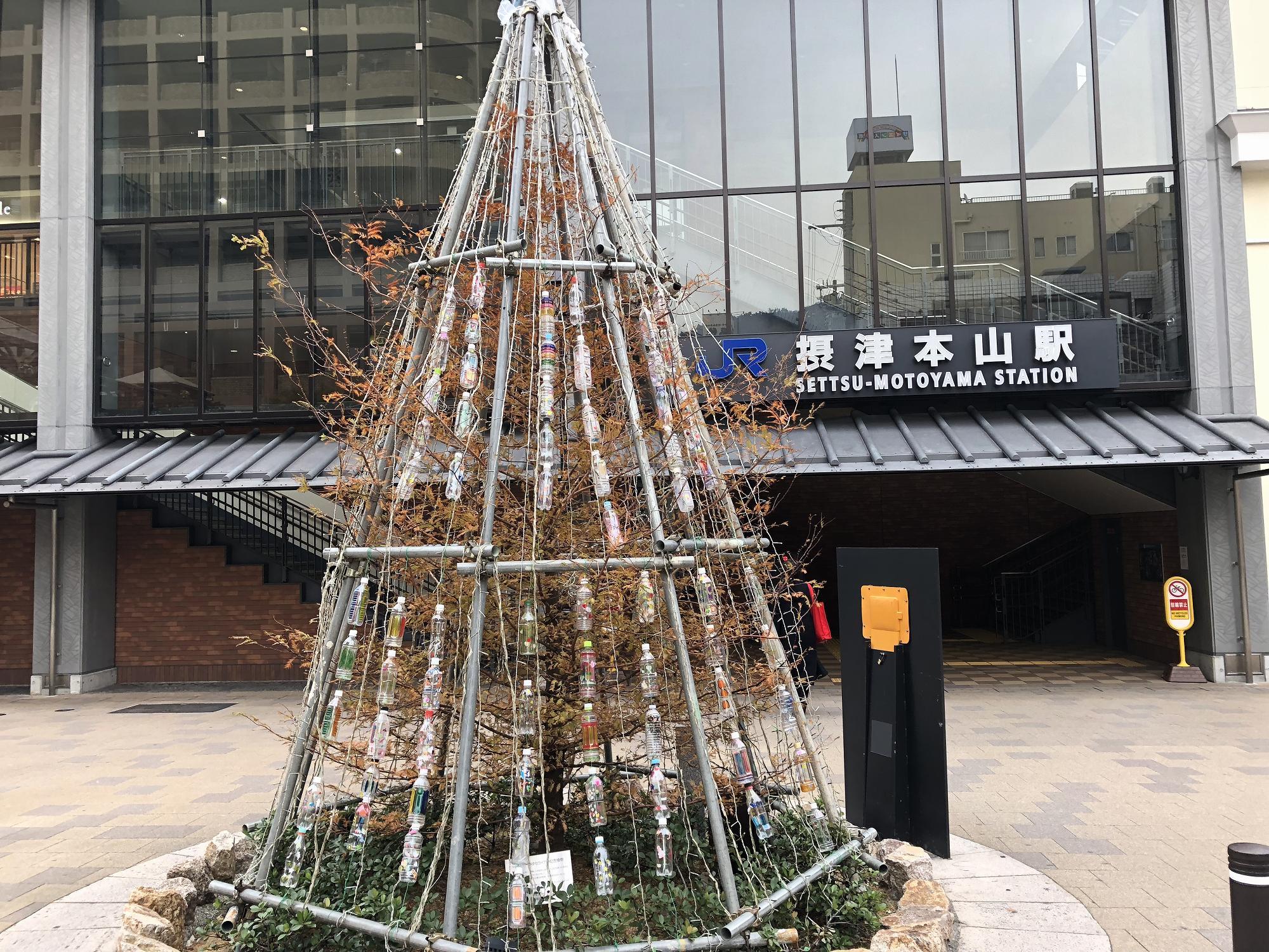 【※写真追加更新】神戸・摂津本山駅北側のシンボルツリー、華やかな点灯を楽しもう! #クリスマス #摂津本山 #東灘