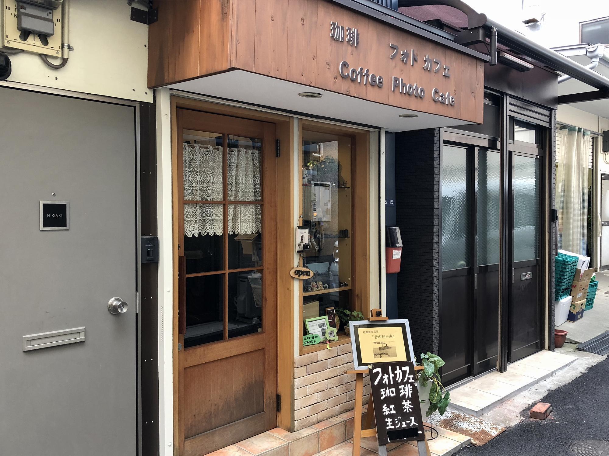神戸・元町にある「フォトカフェ」で船の写真を見に行ってきた! #フォトカフェ #写真展