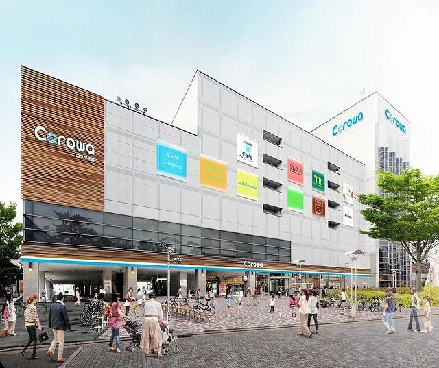 西宮の旧イオン甲子園店が「コロワ甲子園」として2018年春オープン予定だよ! #コロワ甲子園 #新規オープン