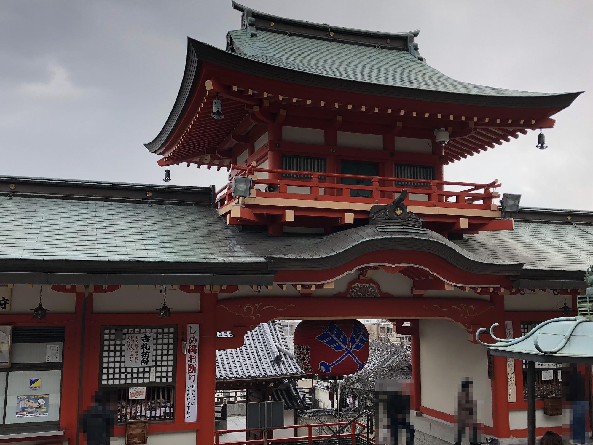 西宮にある「 #門戸厄神 東光寺」へ立ち寄ってみた! #厄神さん #神社・仏閣めぐり