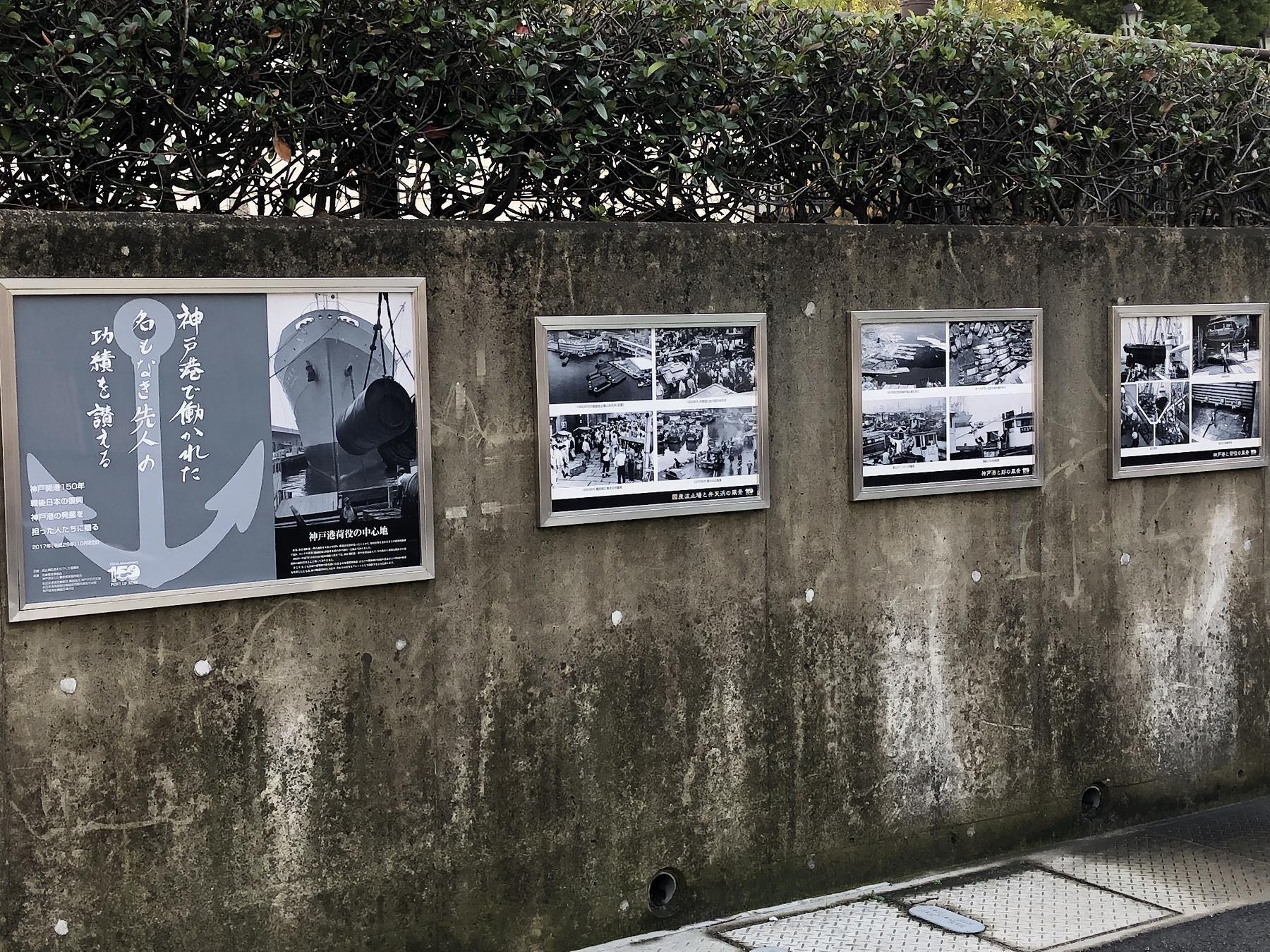 神戸ハーバーランド東側に「 #神戸港で働かれた名もなき先人の功績を讃える」記念碑が設置されているよ! #神戸開港150年 #神戸港