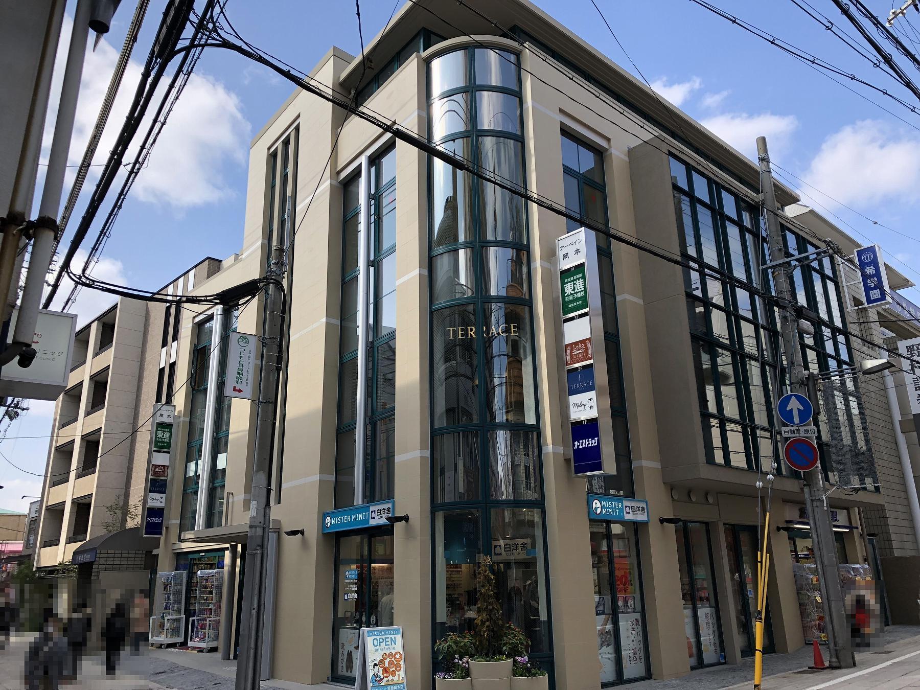 神戸・岡本商店街の「 #アーベイン岡本 」に「オーエスドラッグ岡本店」が新規オープしたよ! #阪急岡本 #オーエスドラッグ #新規オープン