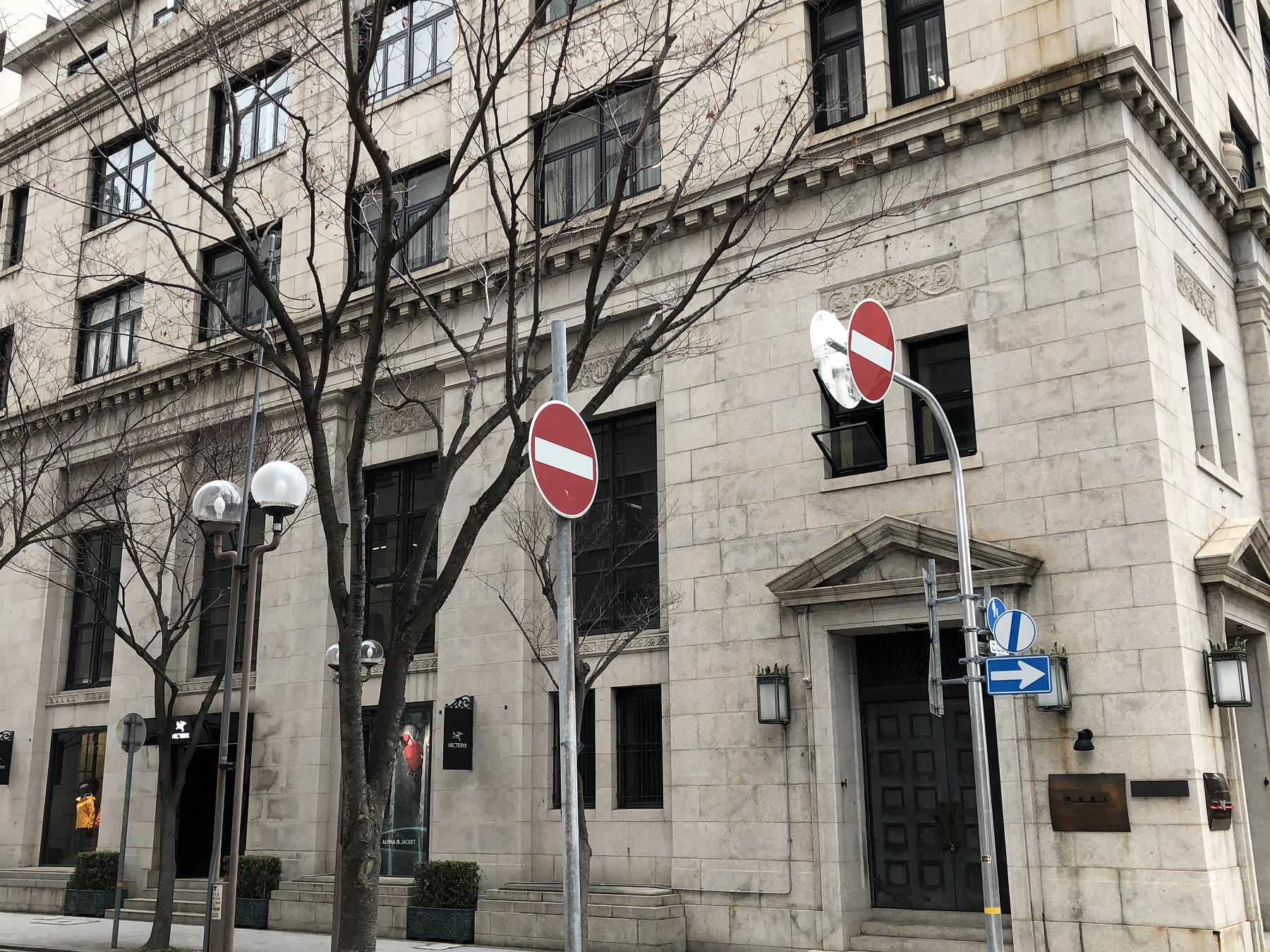 神戸旧居留地にある「チャータードビル(旧:チャータード銀行神戸支店)」をご紹介します! #近代建築 #チャータードビル #神戸観光 #旧居留地