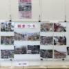 神戸市立東灘区民センターで「 #梅の写真展 」 が2/1~2/16まで開催されるよ! #梅ま