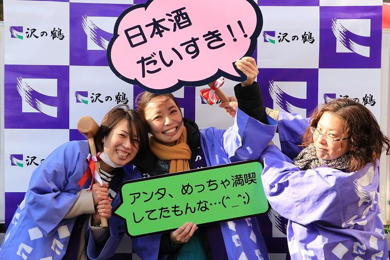神戸・灘区にある沢の鶴本社工場&資料館で3/17(土)「第10回 蔵開き」が開催されるよ! #沢の鶴 #蔵開き #神戸市灘区