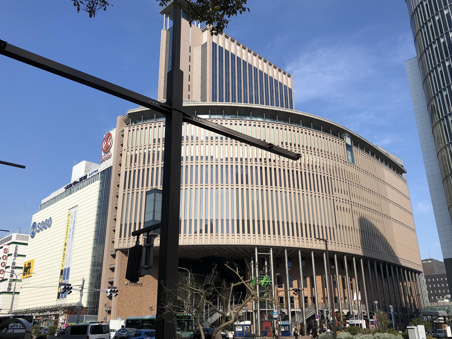 神戸国際会館11階にある屋上庭園「そらガーデン」でリフレッシュしてきた! #そらガーデン #プラントハンター #西畠清順 #神戸国際会館