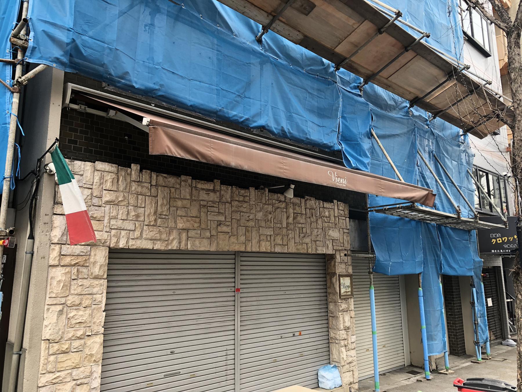 【※追加更新!】2018年夏、スヌーピーをテーマにした「PEANUTS HOTEL(ピーナッツ ホテル)」が神戸にオープン!公式WEBサイトがリリースされたよ! #ピーナッツホテル #スヌーピー #神戸北野坂
