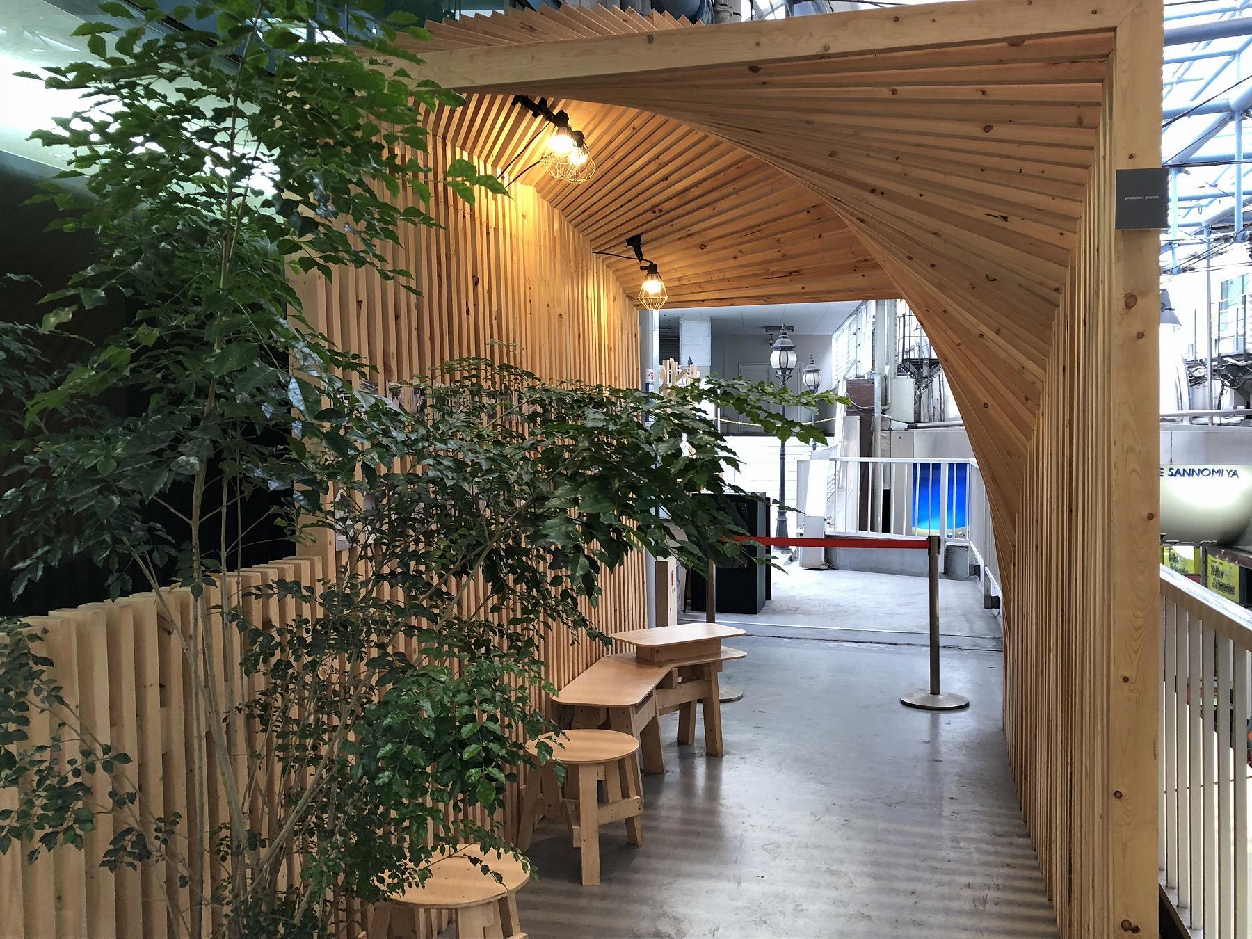 神戸・三宮のセンター街3階にある「三Fストリート」で、木のぬくもりを楽しんでみた! #三Fストリート #三宮センター街 #神戸芸術工科大学