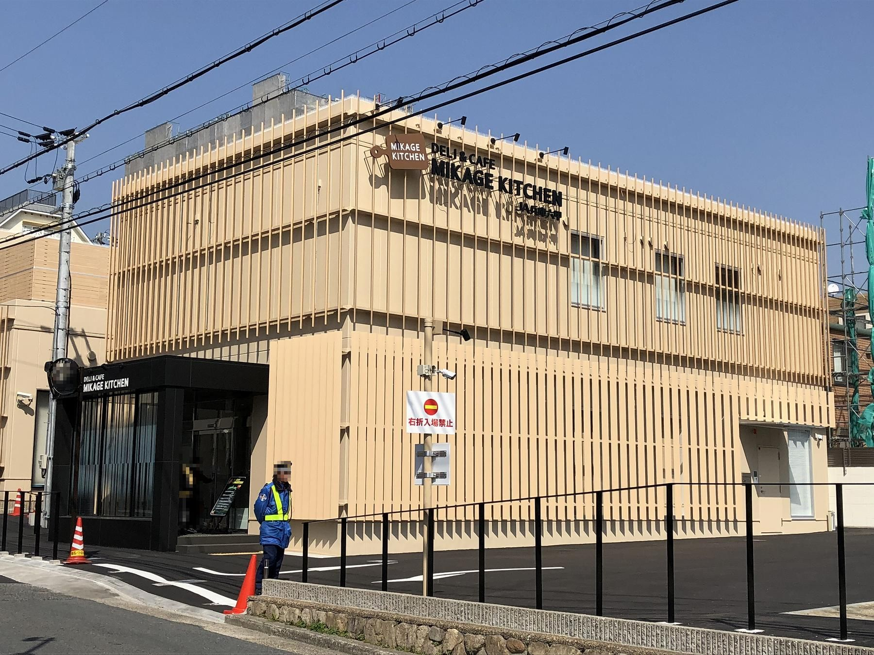 神戸・御影に「マチマルシェ御影&御影キッチン」がオープンしたので、立ち寄ってみた!#新規オープン #マチマルシェ御影 #御影キッチン #JA兵庫六甲