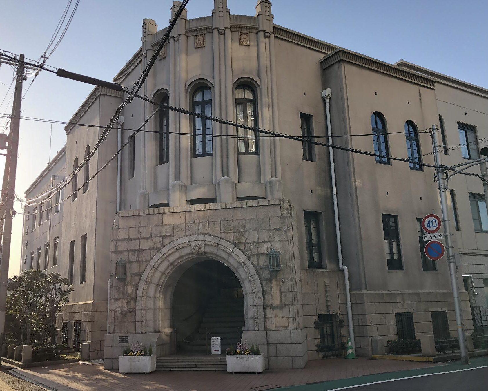 芦屋にある「芦屋警察署」の近代建築を見に行ってきた! #芦屋市 #芦屋警察署 #近代建築