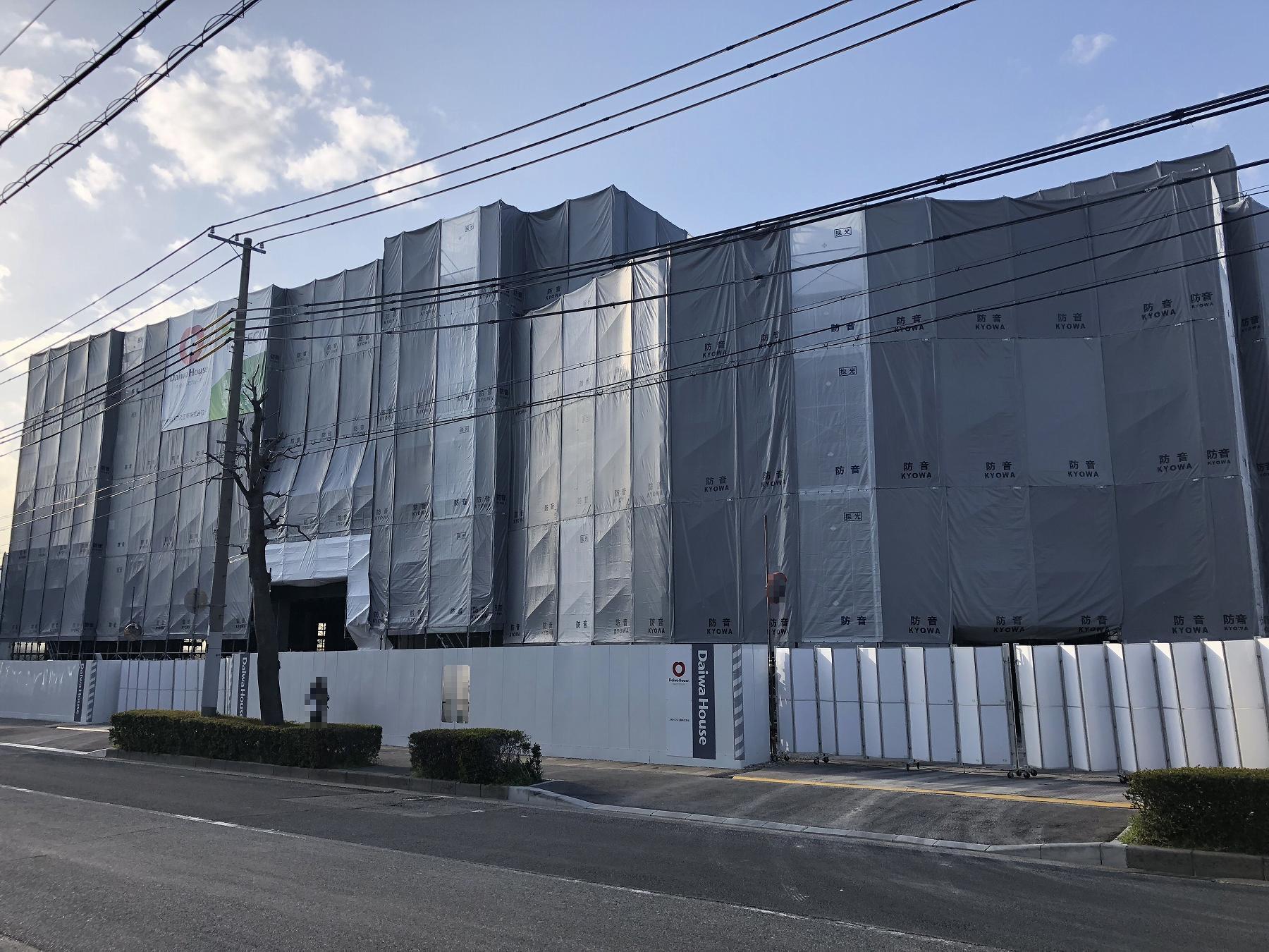 神戸・JR住吉南に「恋野温泉 うはらの湯」が2018年10月オープン予定!建設の様子を見てきた! #恋野温泉 #うはらの湯 #東灘区 #新規オープン