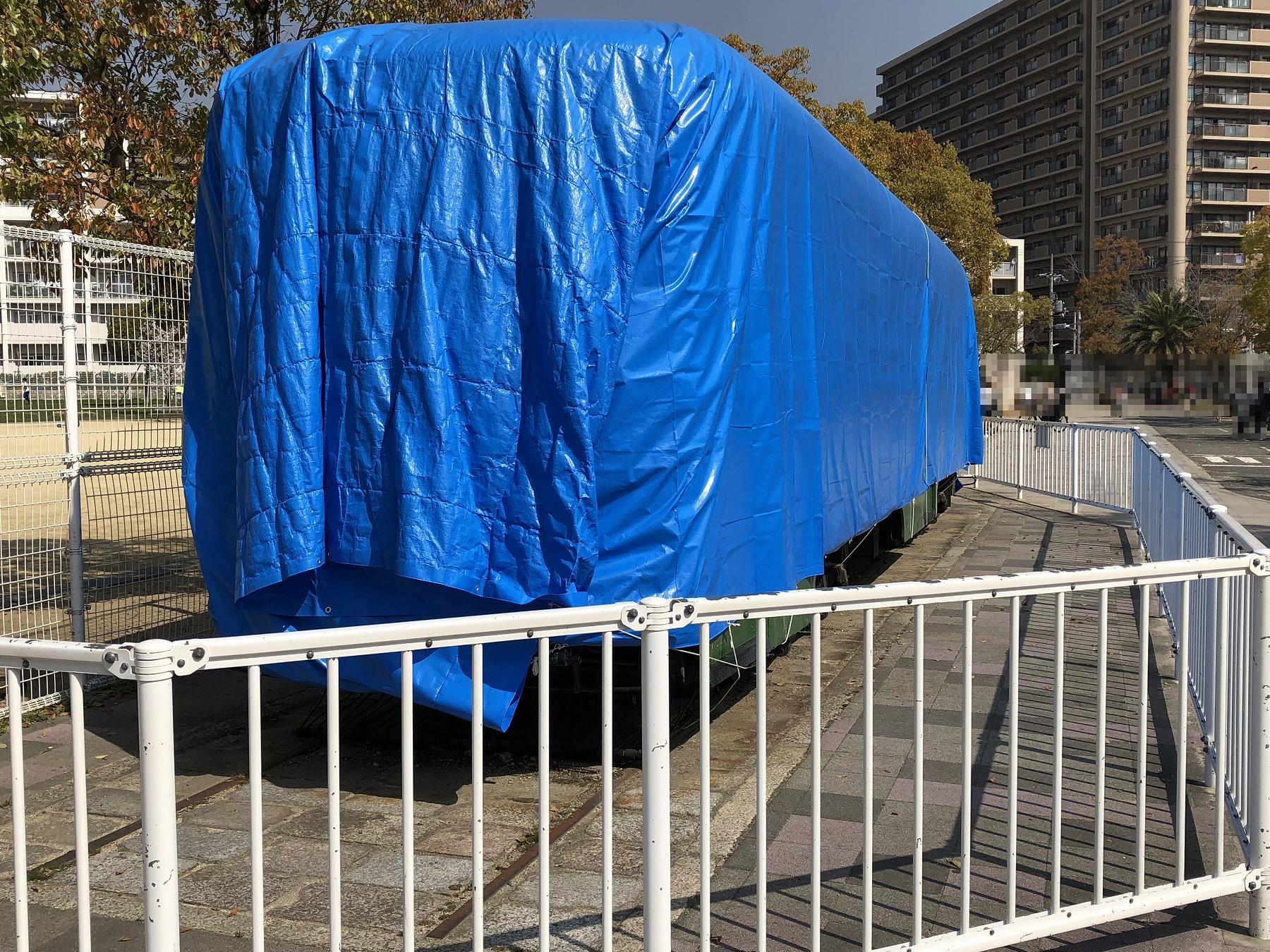 【※写真追加更新】東灘・本山にある「小寄公園」(旧本山交通公園)の「神戸市電」が、ブルーシートに巻かれていたよ! #神戸市電 #神戸市交通局 #小寄公園