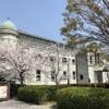 神戸市 水の科学博物館で3月20日(火)~4月8日(日)開催中の「さくらフェア」を楽し