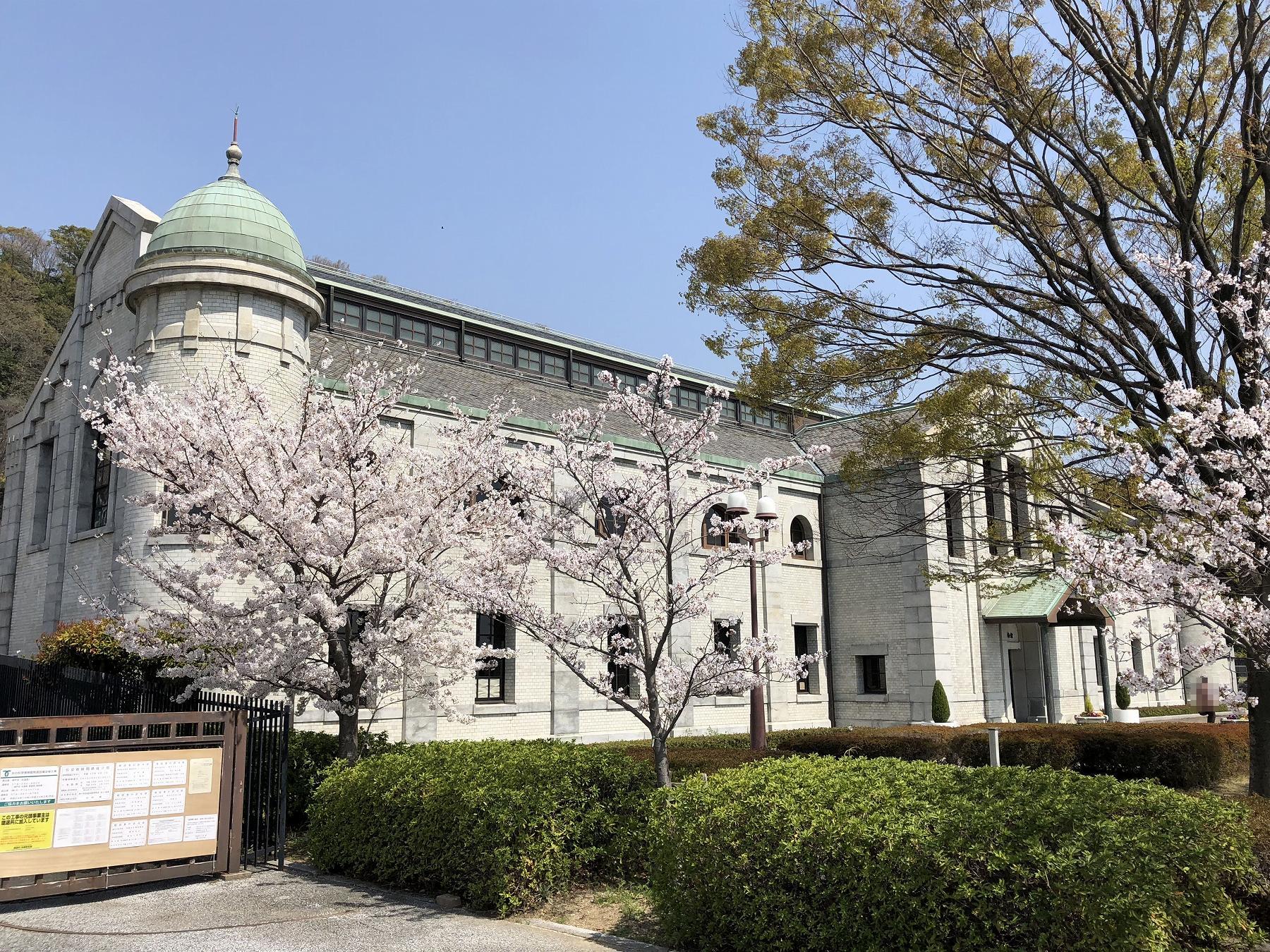 神戸市 水の科学博物館で3月20日(火)~4月8日(日)開催中の「さくらフェア」を楽しんできた! #水の科学博物館 #神戸観光 #近代建築 #お花見