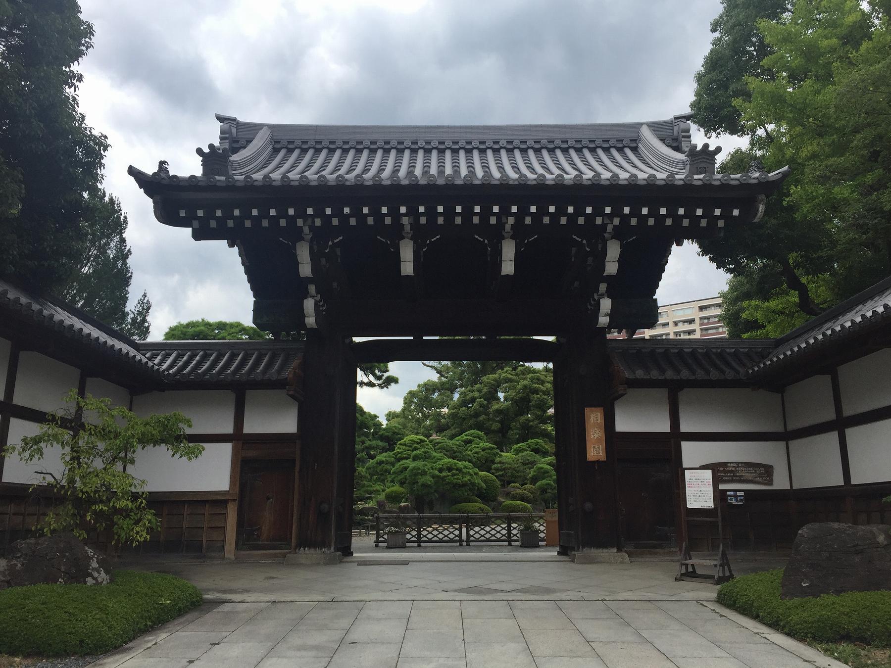 神戸市立相楽園で4月21日~5月6日に「つつじ遊山」が開催されるよ! #神戸市立相楽園 #旧ハッサム住宅 #旧小寺家厩舎 #近代建築