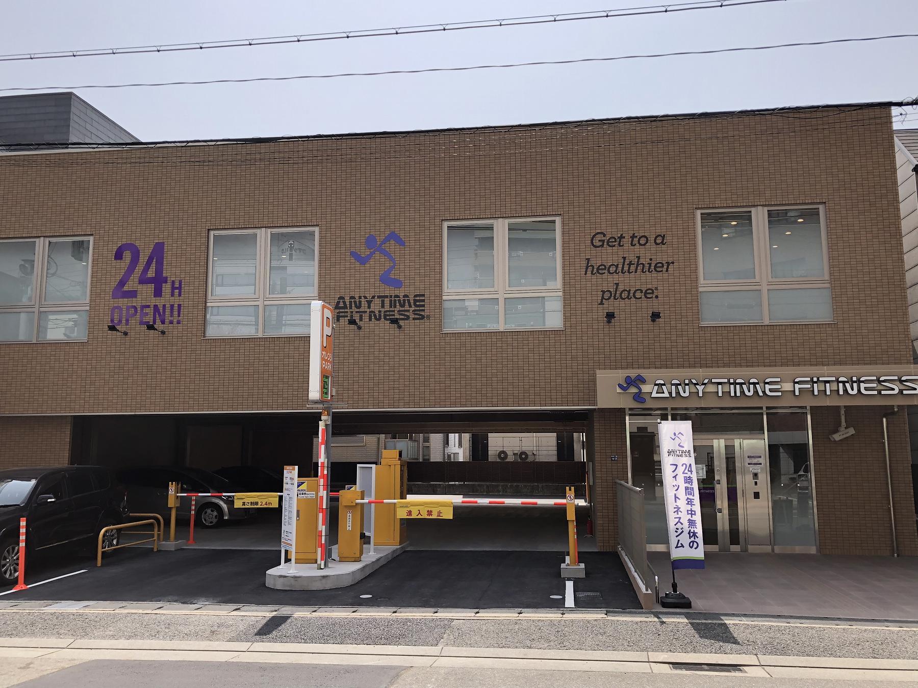 JR摂津本山駅南すぐ「 #エニタイムフィットネス摂津本山店 」が4/9(月)グランドオープンするよ! #新規オープン #エニタイムフィットネス #摂津本山