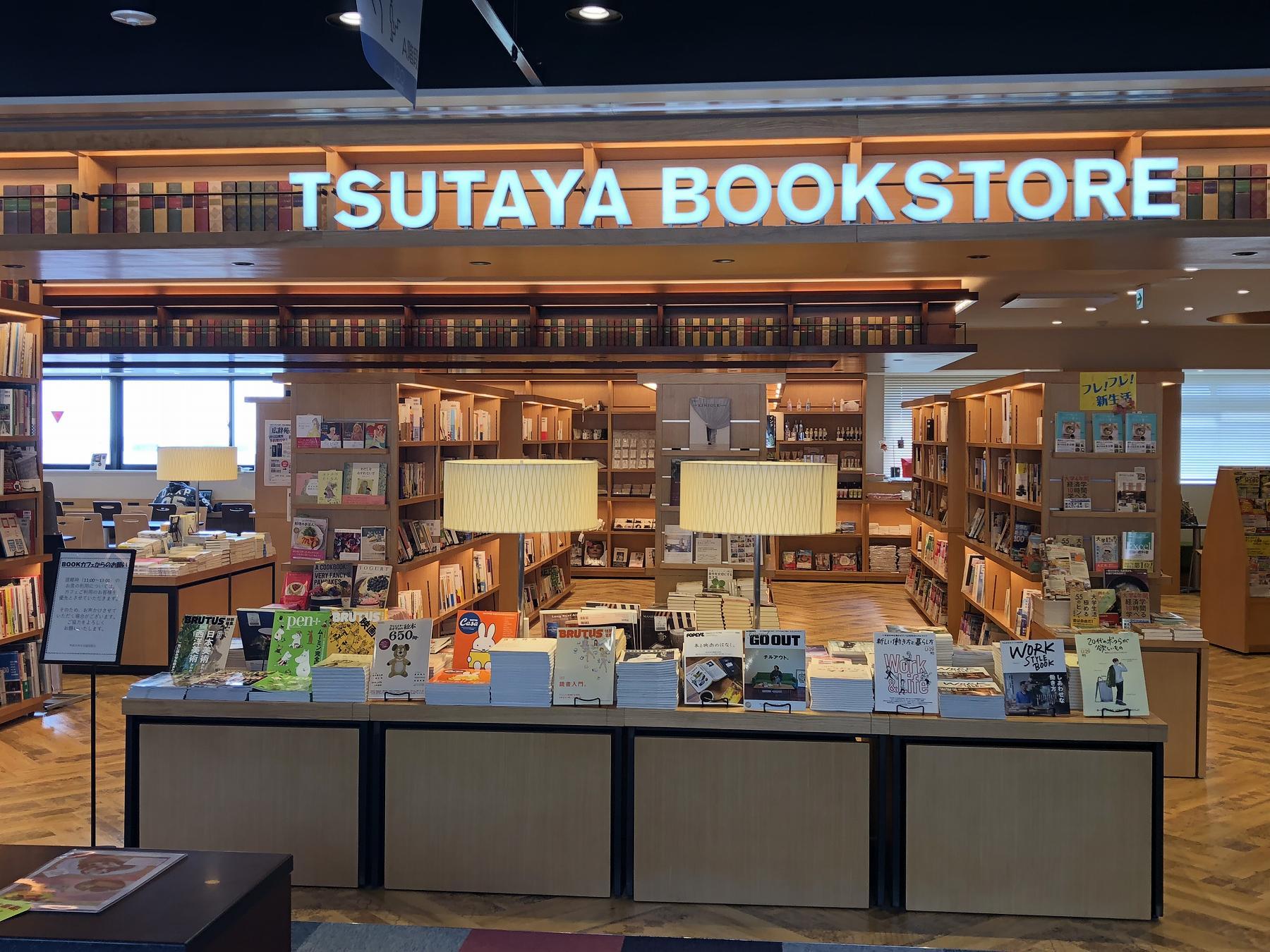 甲南大学岡本キャンパスにある「TSUTAYA BOOKSTORE」のカフェでランチを楽しむ! #甲南大学 #ブックカフェ #TSUTAYA #iCommons