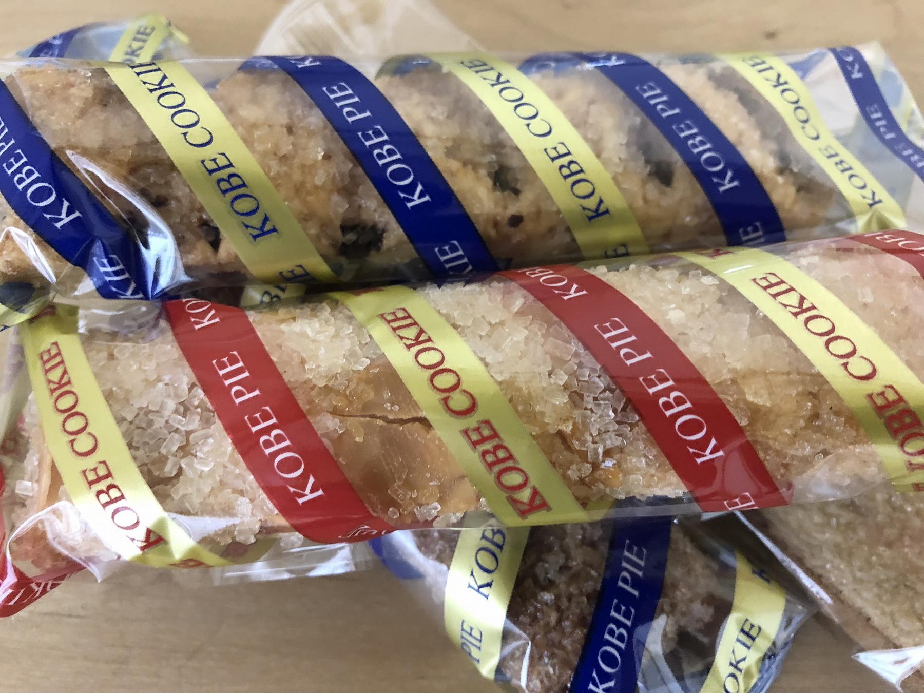 「神戸のクッキー」や「神戸のパイ」で有名な「昭栄堂製菓」さんのスイーツを食べてみた! #昭栄堂製菓 #神戸のクッキー #神戸のパイ #神戸スイーツ
