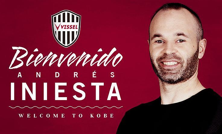 ヴィッセル神戸に、アンドレス・イニエスタ選手完全移籍加入が発表されたよ! #ヴィッセル神戸 #イニエスタ移籍 #楽天 #三木谷浩史