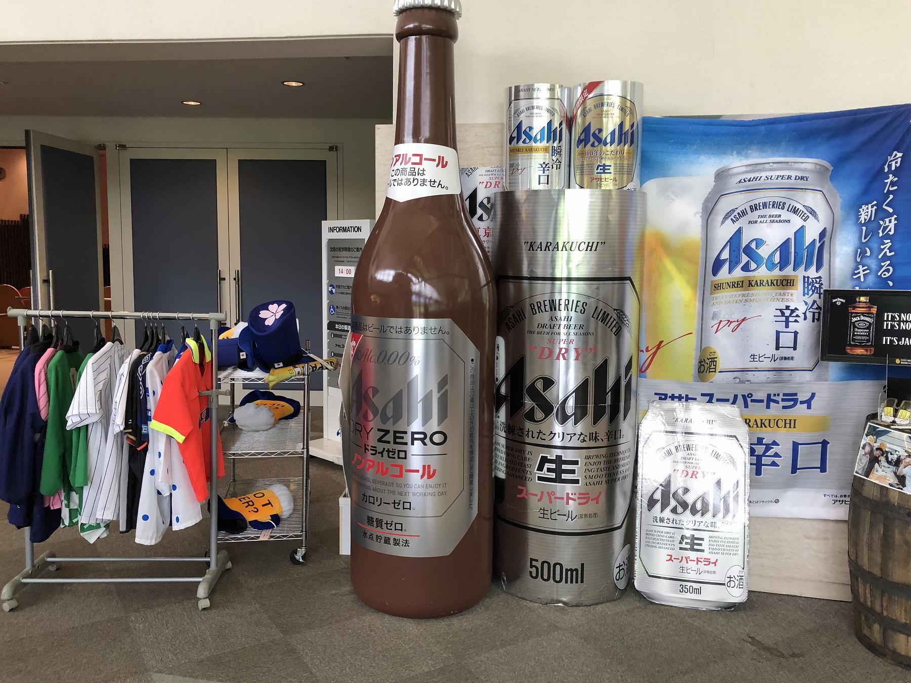 アサヒスーパードライ 「みなとまち神戸」のデザイン缶が6/19新発売!それに先駆け「アサヒビール吹田工場」を見学、工場内を一挙に写真でご紹介します!  #アサヒビール吹田工場 #アサヒビール #アサヒスーパードライ #工場見学 #近代建築