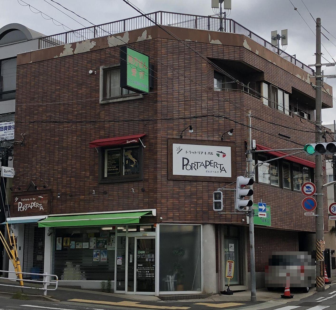 東灘・岡本にトラットリア&バルの「PORTAPERTA(ポルタペルタ)」が新しくオープンしたよ! #新規オープン #東灘区 #ポルタペルタ #イタリアンレストラン