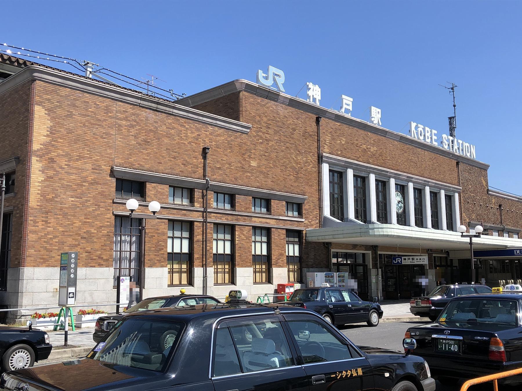 美しい近代建築の建物をご紹介:JR神戸駅のレトロな駅舎と「神戸夢見鶏」を訪ねてみた! #近代建築 #JR神戸駅 #貴賓室 #神戸観光 #神戸夢見鶏