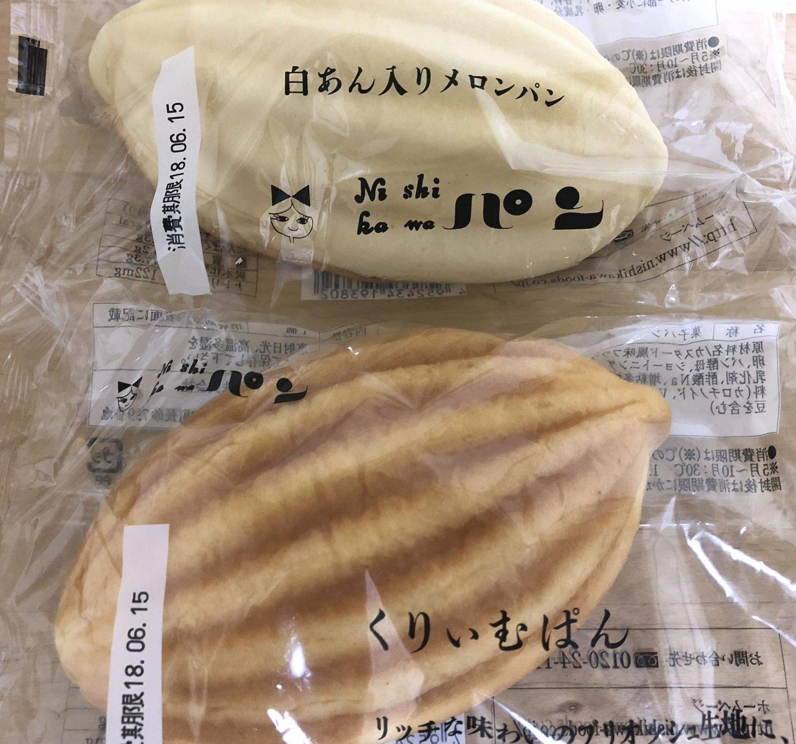 メロンパン型の「くりぃむぱん」を見つけたので、食べてみた! #メロンパン #くりぃむぱん #ニシカワ食品 #神戸ルール #神戸のメロンパン