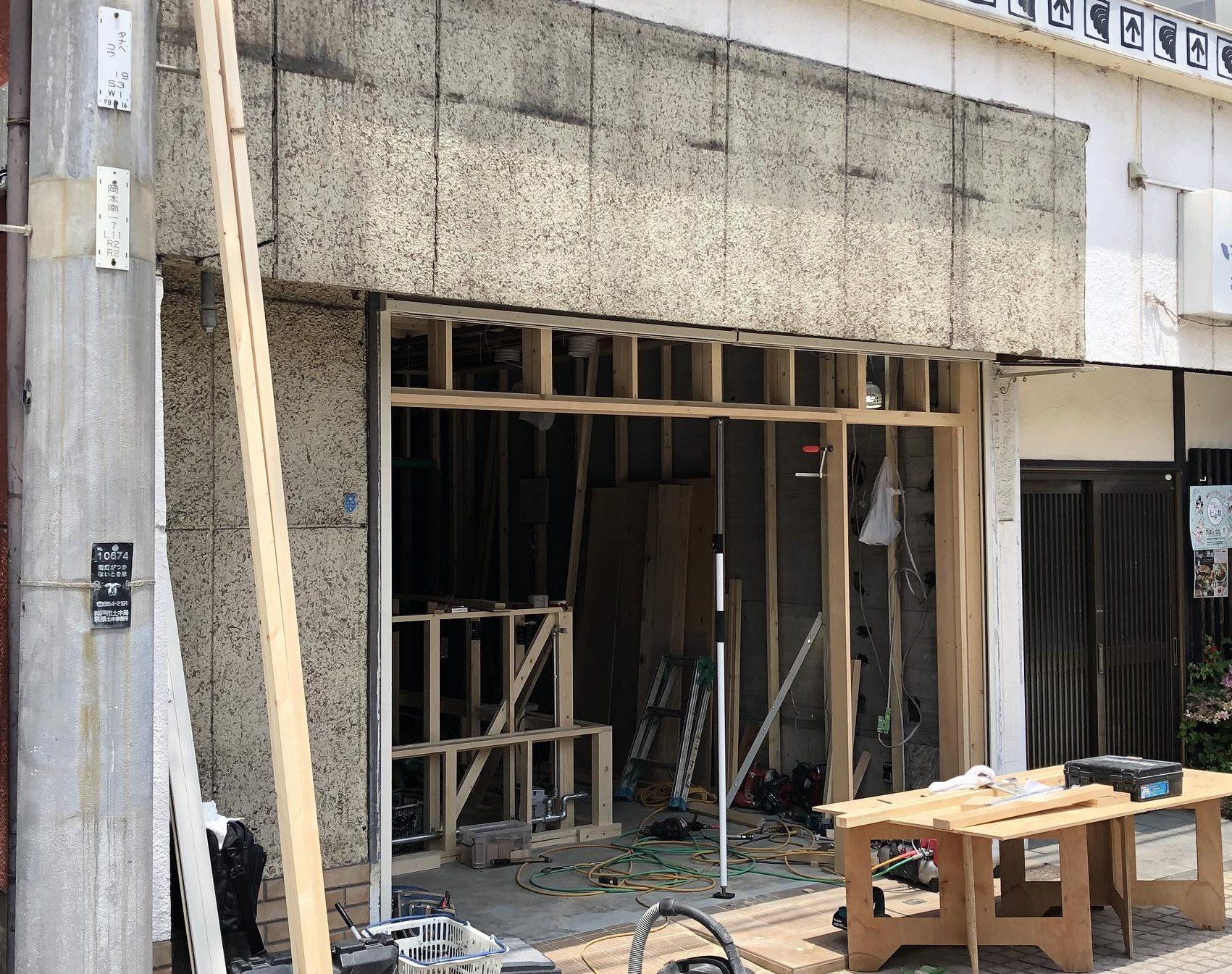 神戸・摂津本山にあった「ひつじ書房」跡に、7月焼肉屋さんがオープンする模様 #新規オープン #東灘区 #摂津本山