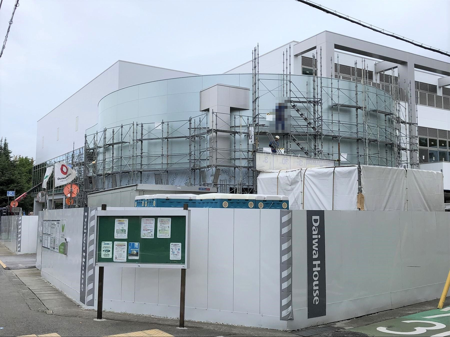 神戸・JR住吉南に「恋野温泉 うはらの湯」が2018年10月オープン予定!完成に近づいてきたよ! #恋野温泉 #うはらの湯 #東灘区 #新規オープン #甲南病院 #温泉