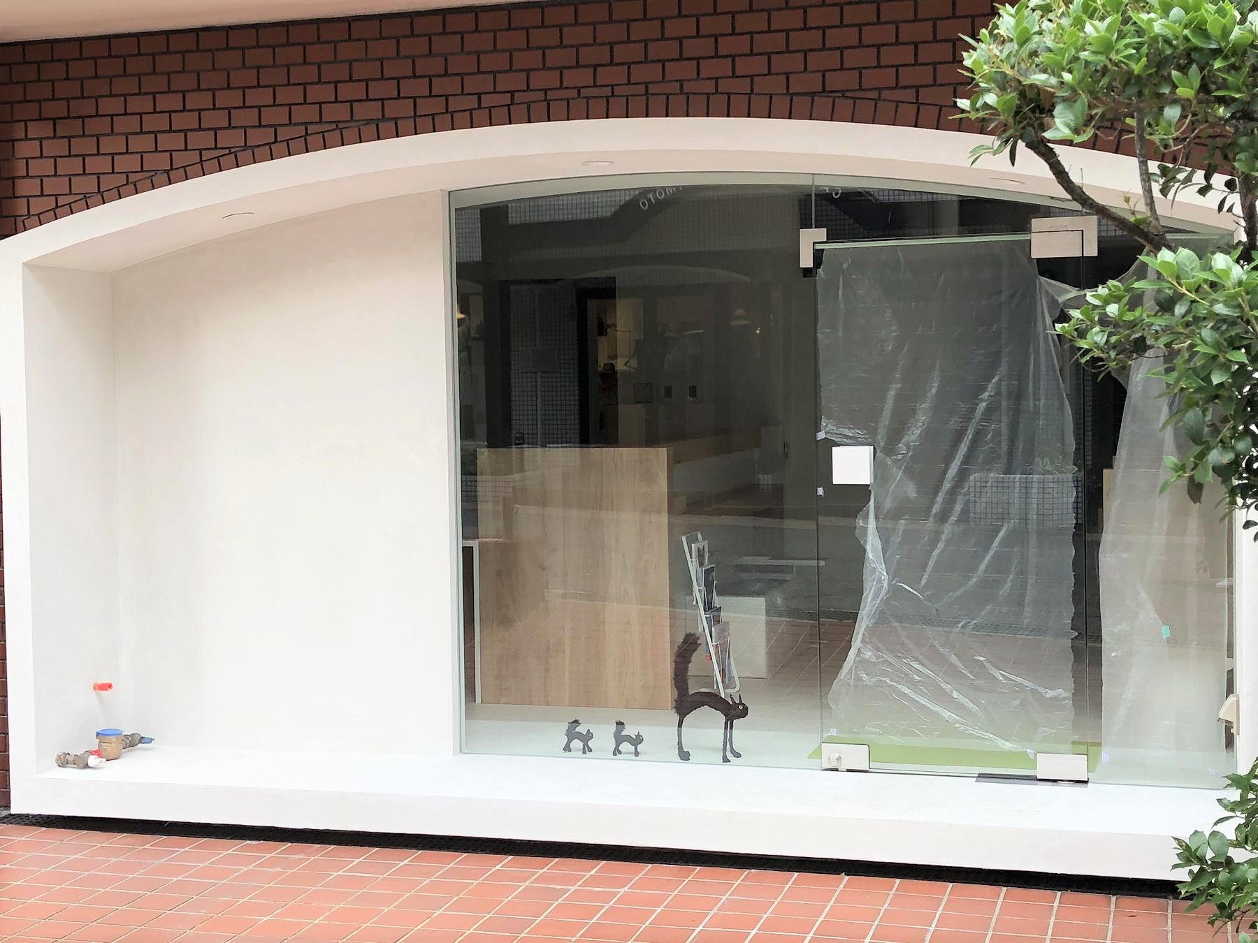 JR摂津本山駅北側に新しいお店が出来る模様。動物病院かな?ペットショップかな? #新規オープン #摂津本山 #東灘区