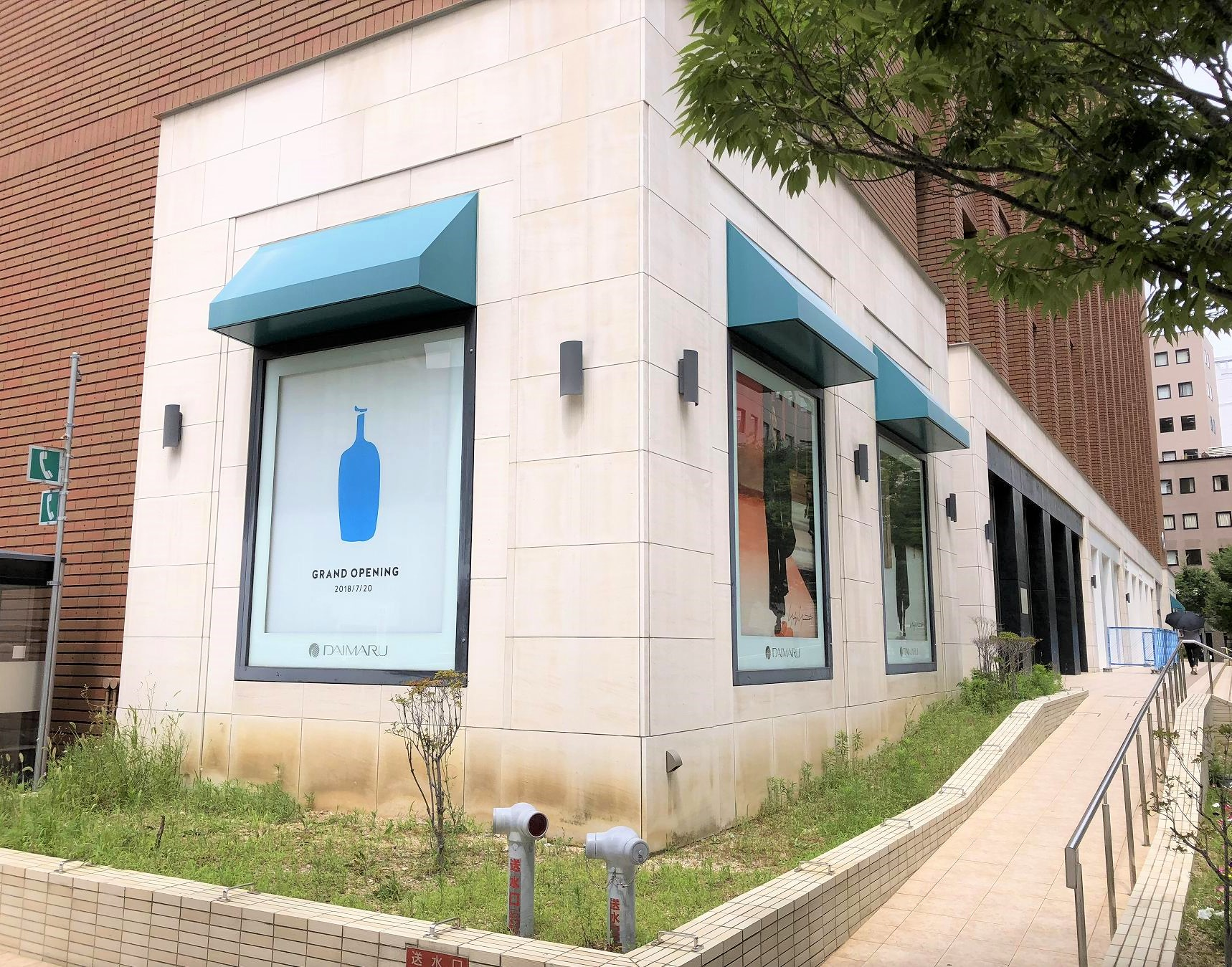 神戸・旧居留地に「ブルーボトルコーヒー神戸カフェ」が7月20日(金)オープンします! #ブルーボトルコーヒー #新規オープン #神戸旧居留地 #神戸カフェ