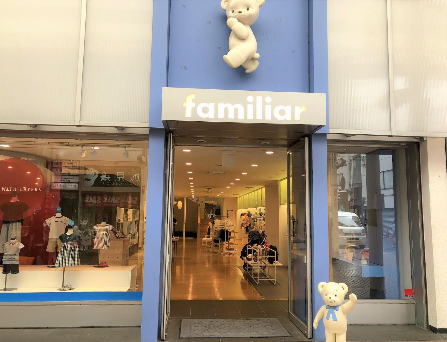 「ファミリア神戸本店」が旧居留地に移転、9月2日(日)オープンの前に、移転先を見てきた! #ファミリア #familiar #ファミリア移転 #神戸ルール #べっぴんさん #移転オープン