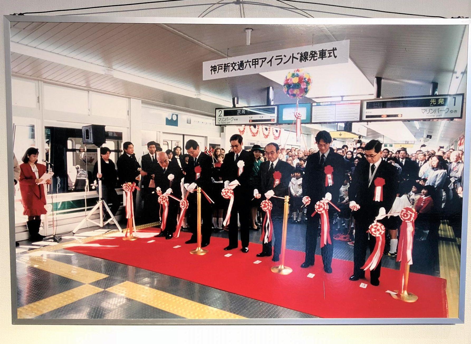 神戸ファッション美術館4Fギャラリーで「わがまち六甲アイランド展」が開催中!なつかしいパネルで歴史を振り返ってみた! #神戸ファッション美術館 #わがまち六甲アイランド展 #六甲アイランド #AOIA #アオイア #六甲ライナー