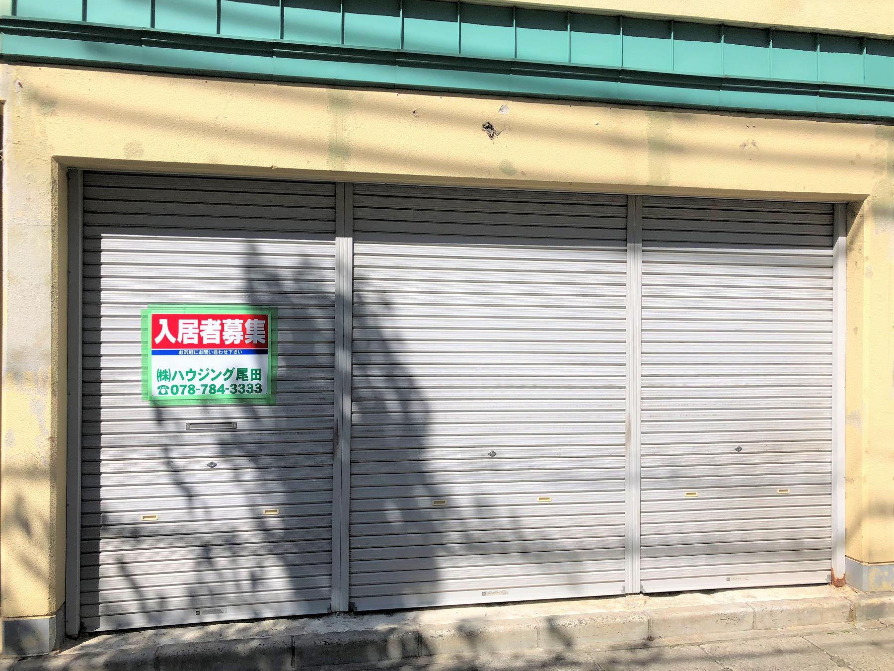 神戸・岡本のイタリア料理「CIMOLO SELVAGGIO(チモロセルヴァジオ )」さんが岡本山手に「ARBOS」として移転された模様。 #移転オープン #阪急岡本 #岡本イタリアン #ARBOS