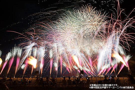 「第40回記念 芦屋サマーカーニバル」が7月21日(土)に開催、花火とステージで盛り上がろう! #芦屋サマーカーニバル #芦屋浜花火 #夏祭り2018 #花火大会