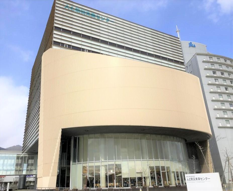 神戸・脇浜海岸通にある、人と防災未来センターで「六甲山の災害展」が8月14日(火)~26日(日)まで開催されるよ! #人と防災未来センター #六甲山の災害展 #災害 #防災学習