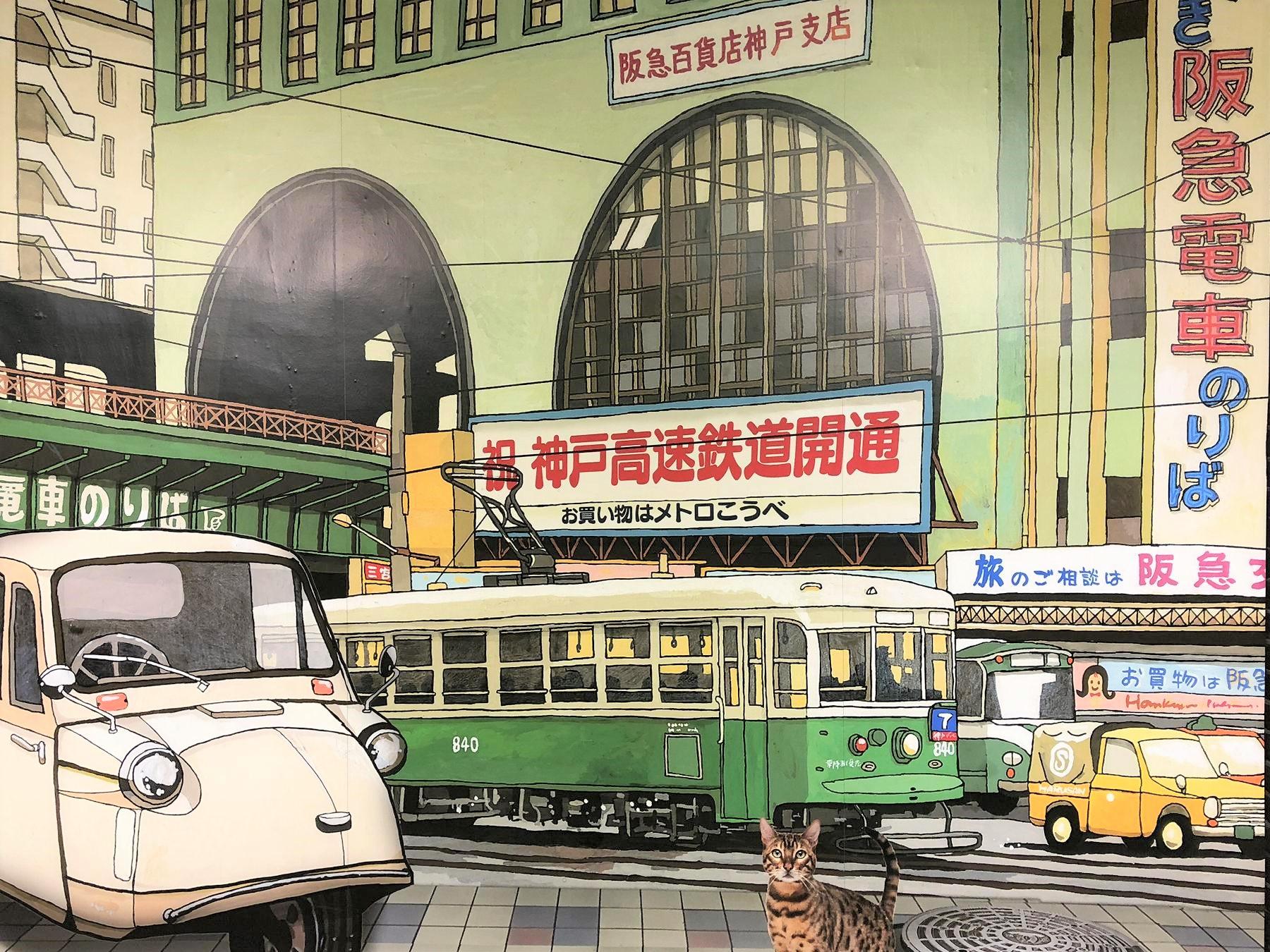 メトロこうべ地下街にある「トリックdeアート」は、インスタ映えスポットだよ! #メトロこうべ #新開地 #高速神戸 #トリックdeアート #インスタ映え #昭和レトロ