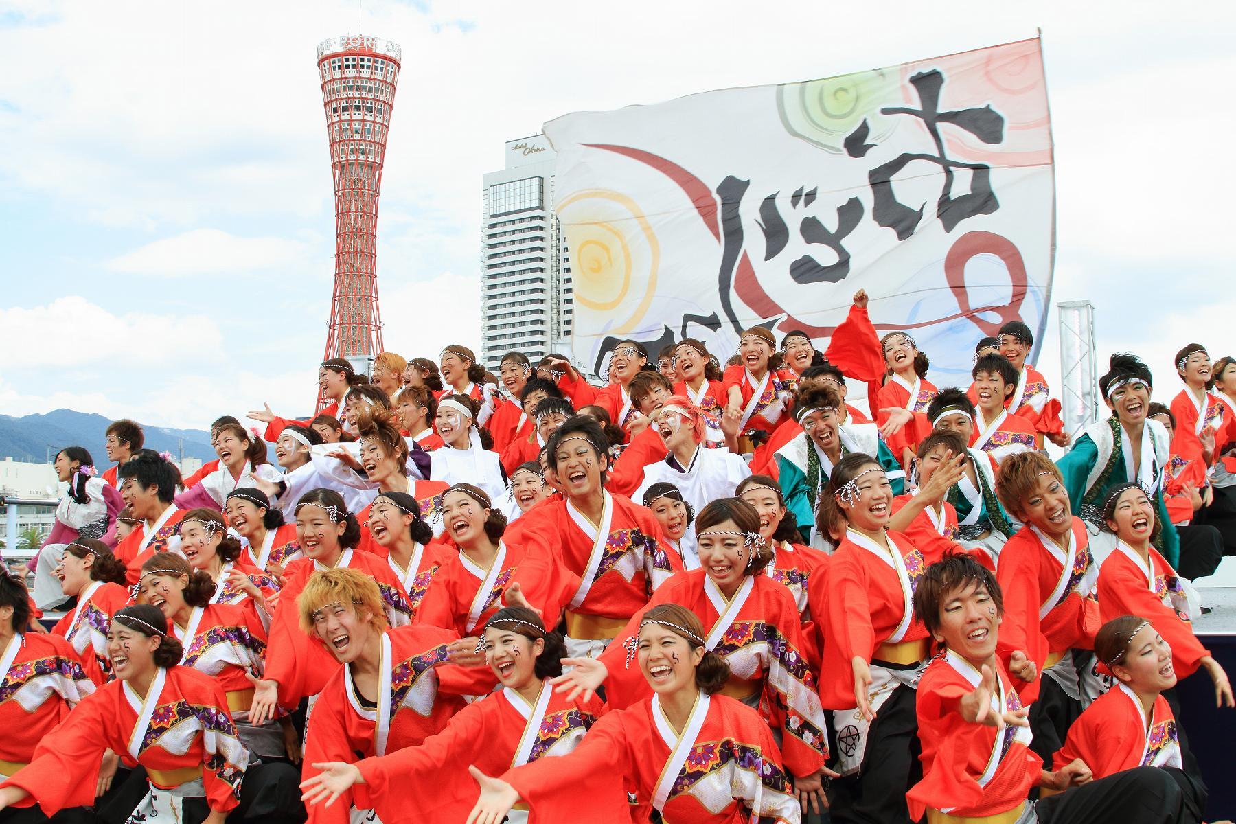神戸ハーバーランドと垂水区周辺で「神戸よさこいまつり2018」が8月31日~9月2日まで開催されるよ! #神戸よさこいまつり #よさこい #夏イベント #ハーバーランド #垂水区